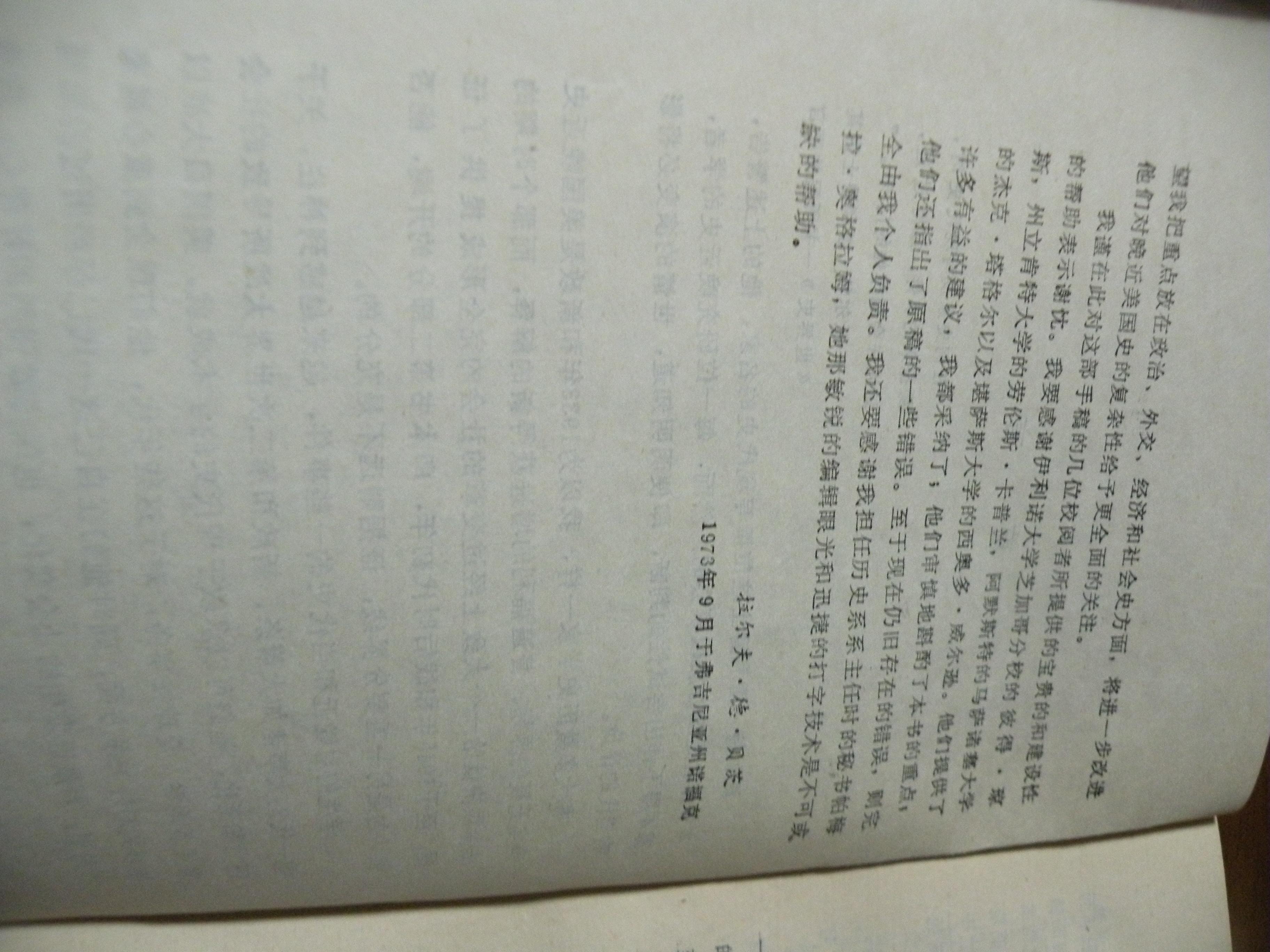DSCN7874.JPG