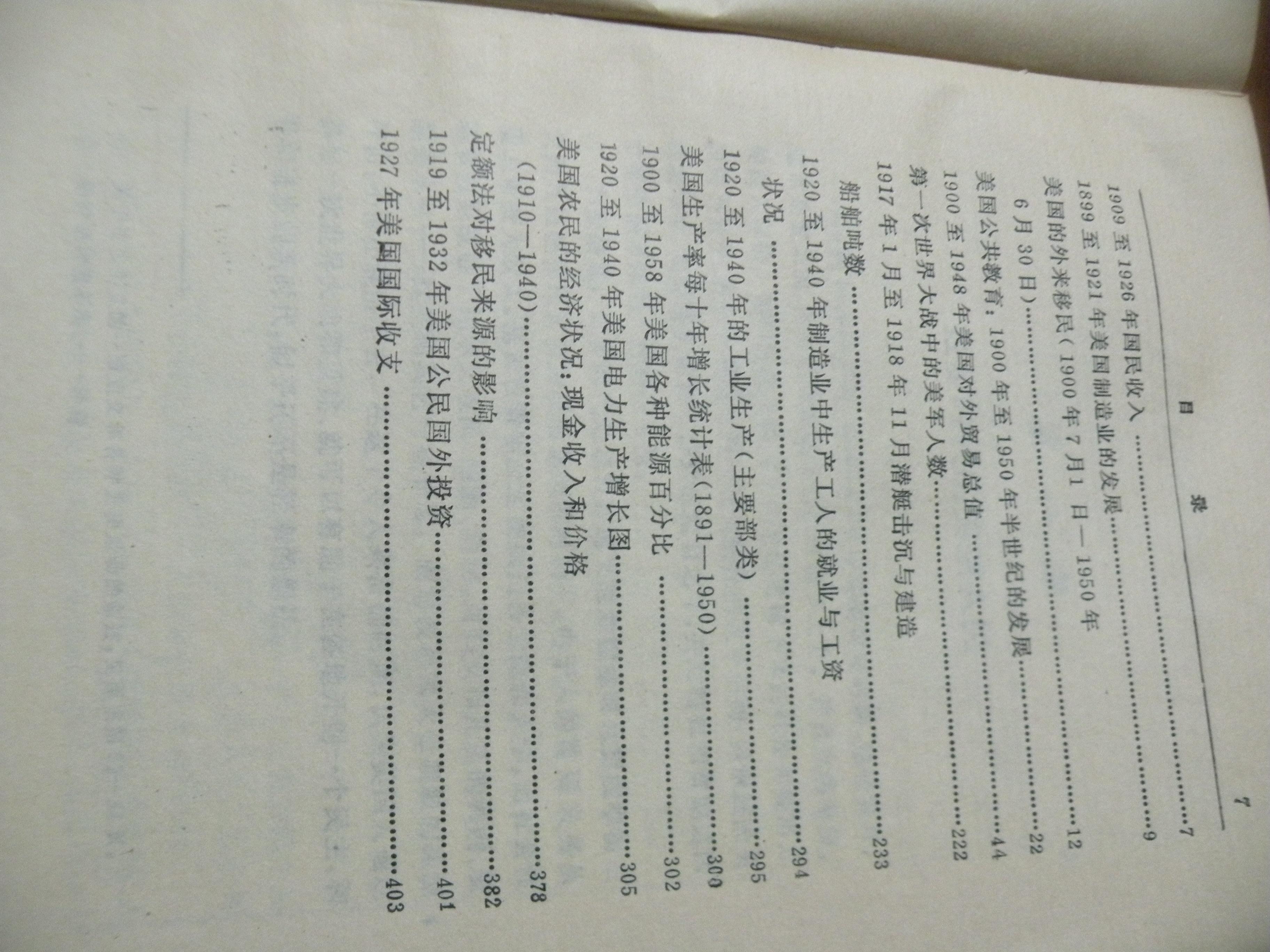 DSCN7897.JPG