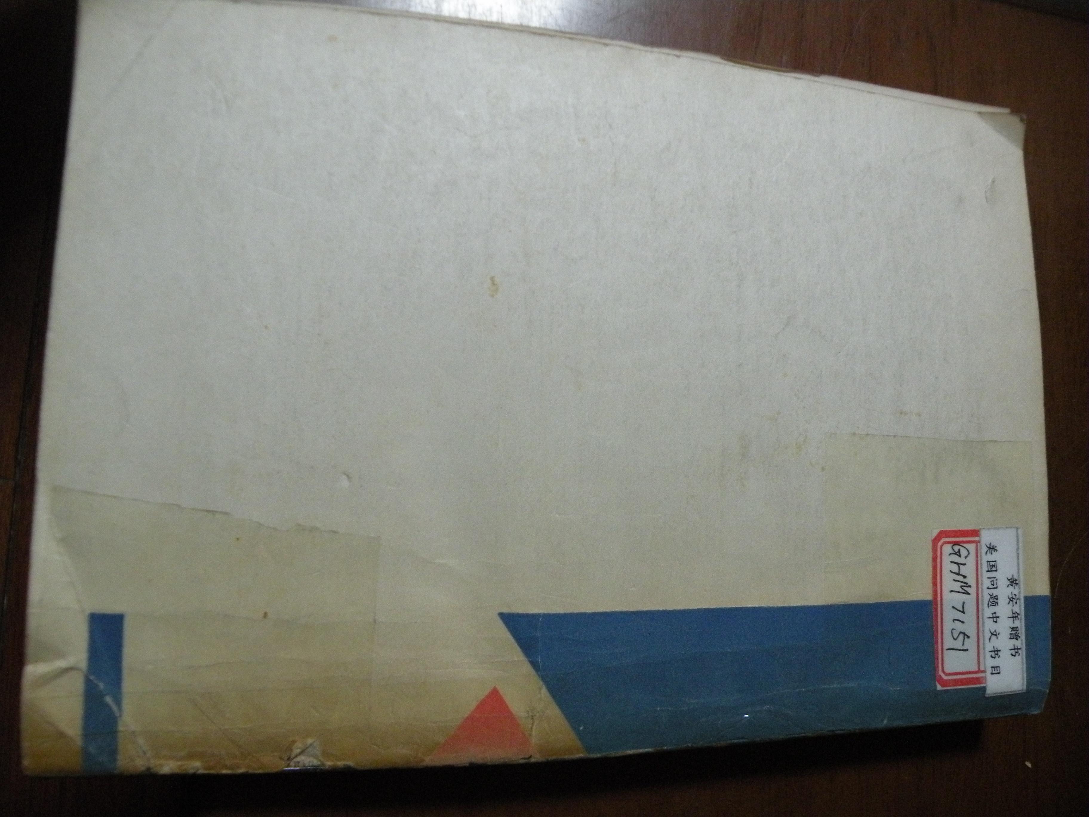 DSCN7898.JPG
