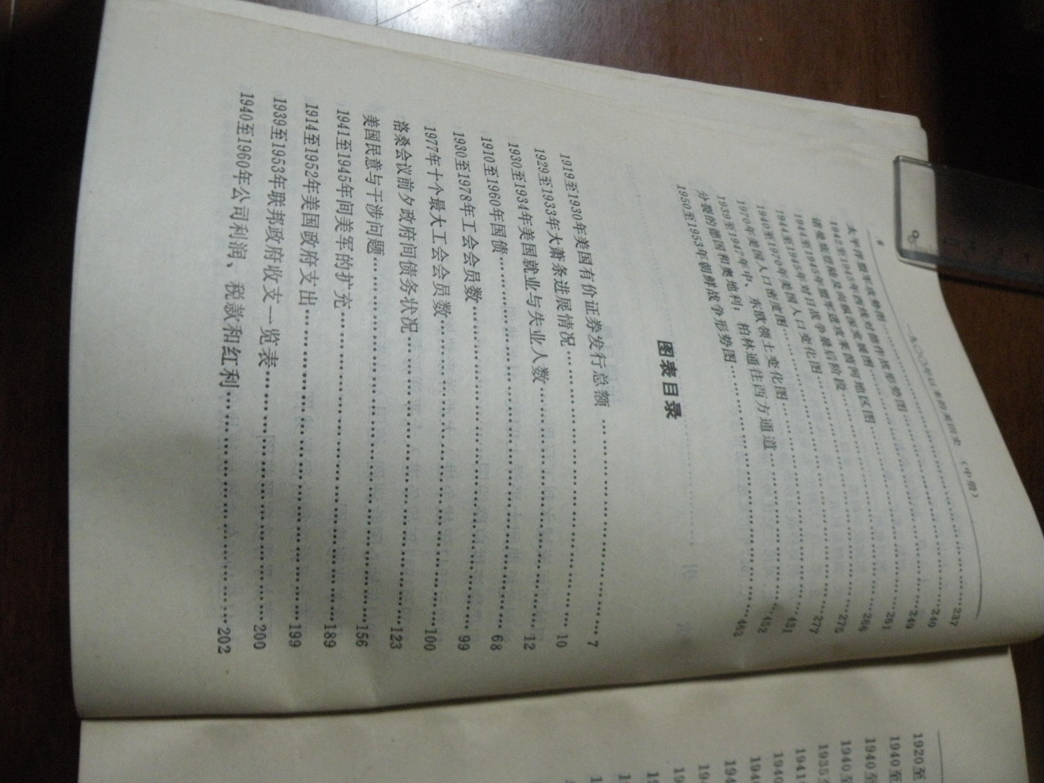 DSCN7907.JPG