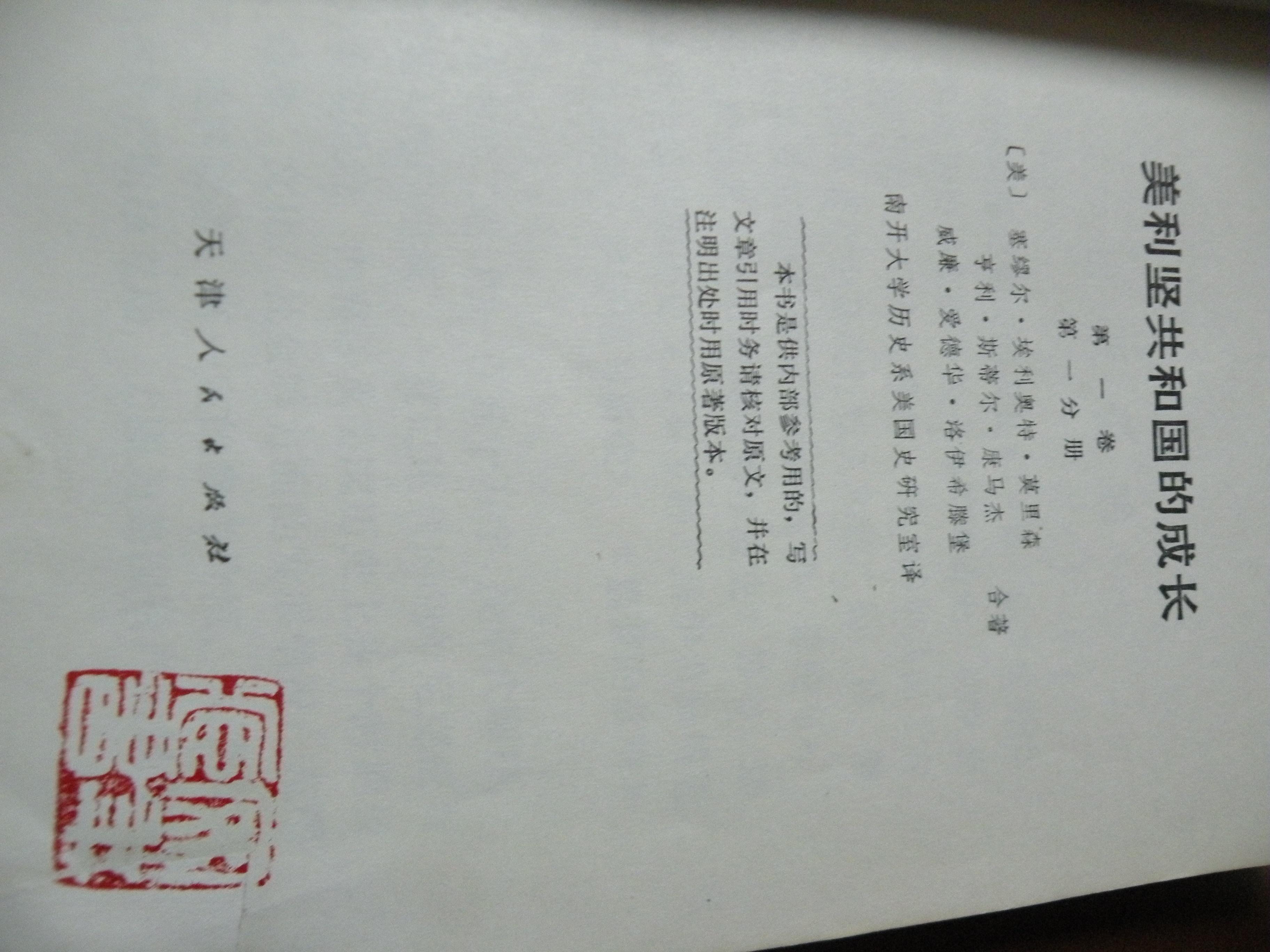 DSCN7920.JPG