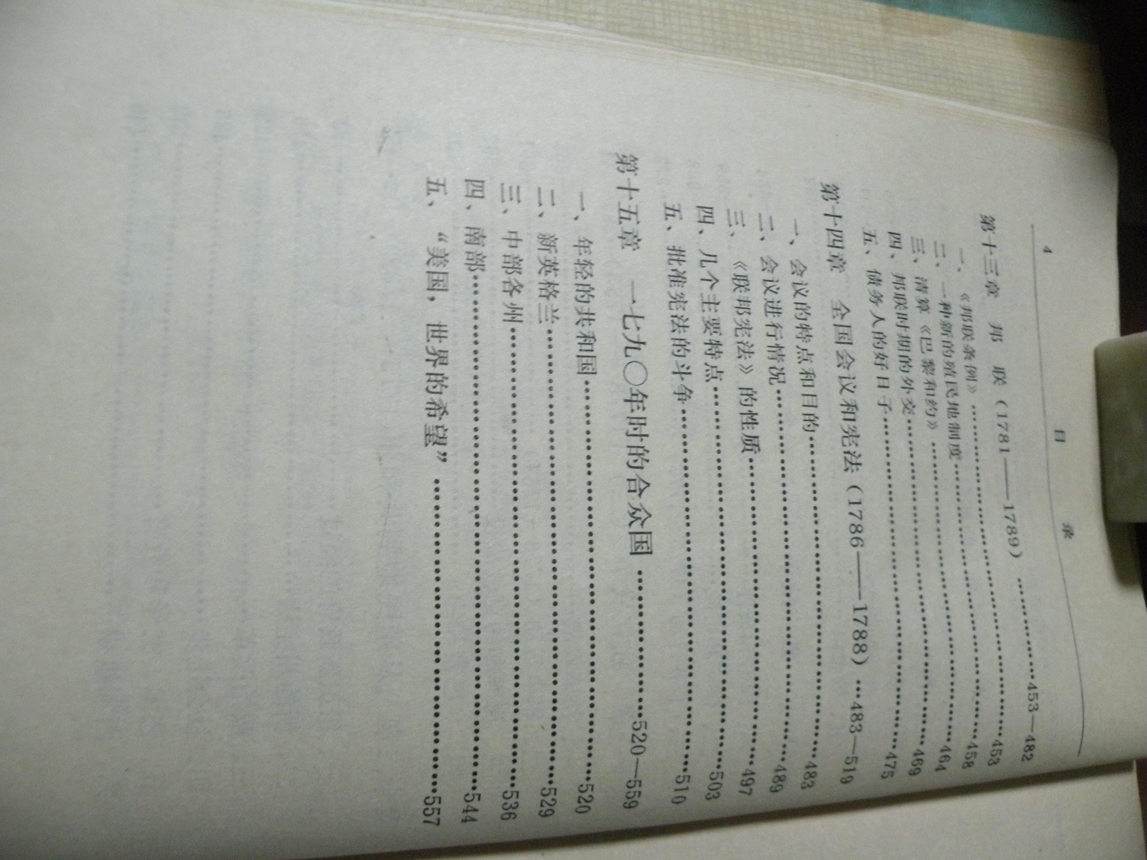 DSCN7930.JPG