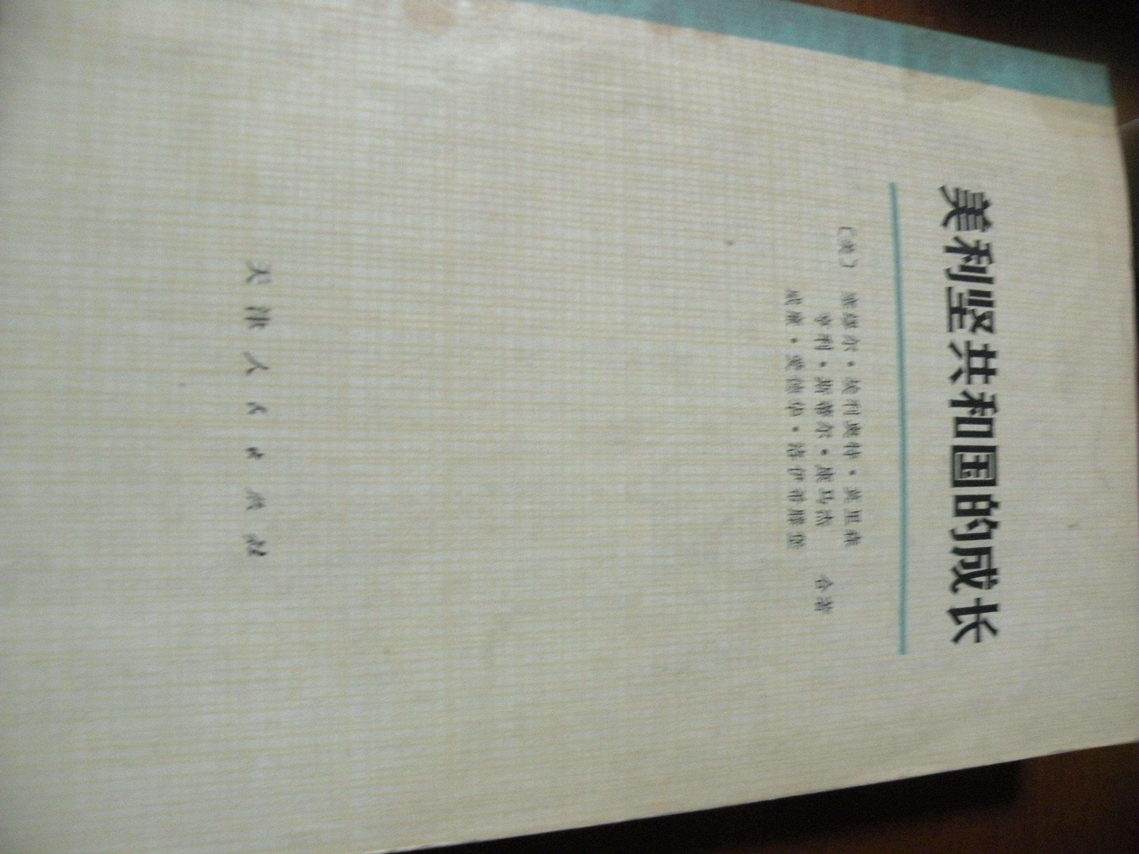 DSCN7932.JPG