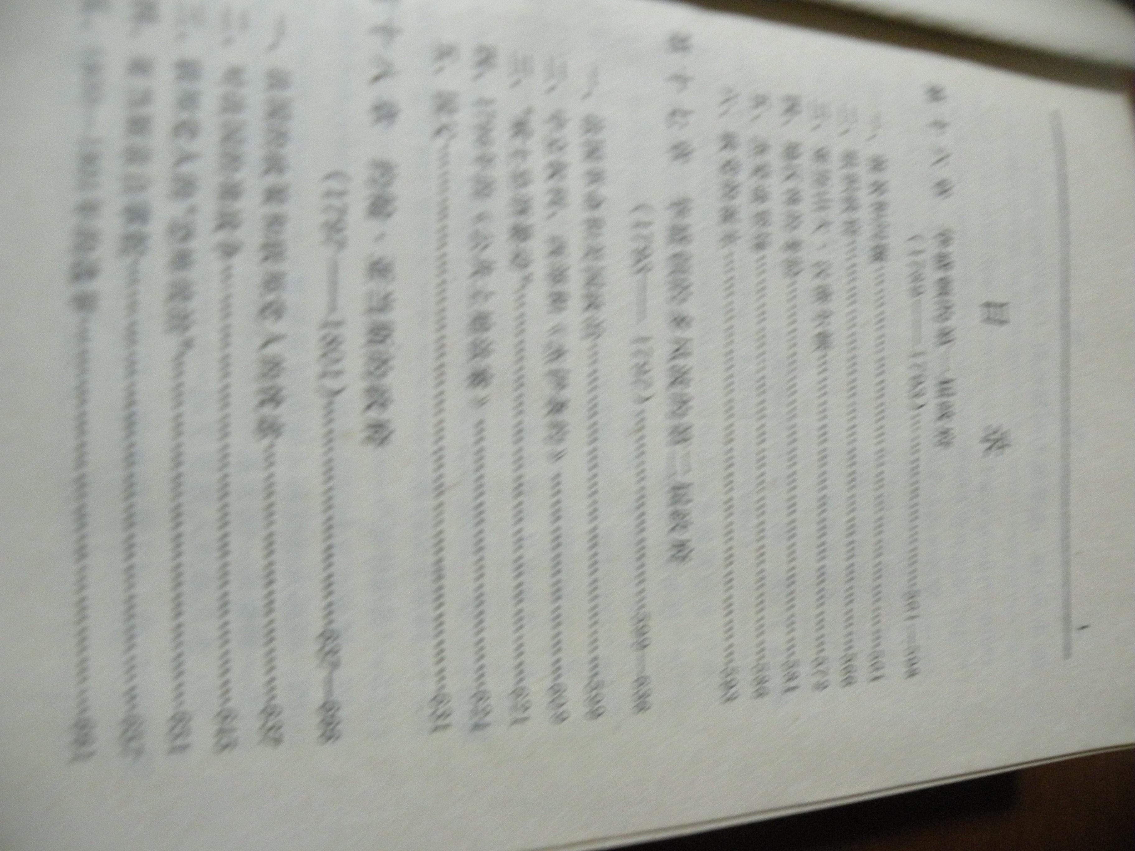 DSCN7934.JPG