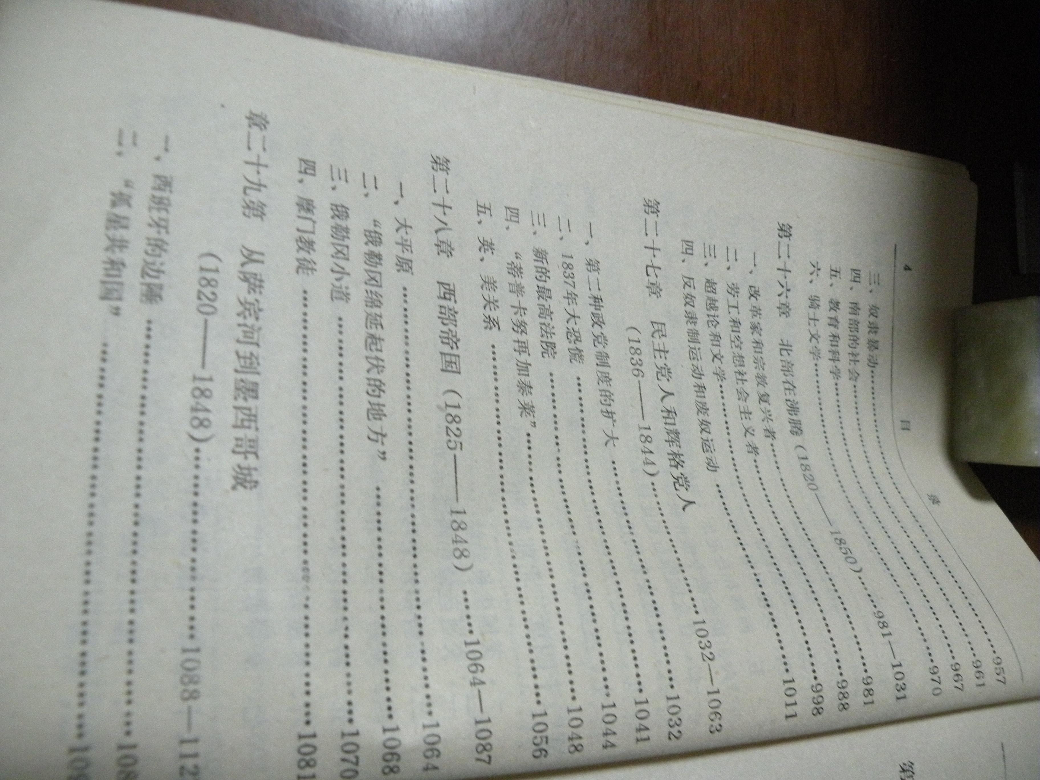 DSCN7937.JPG