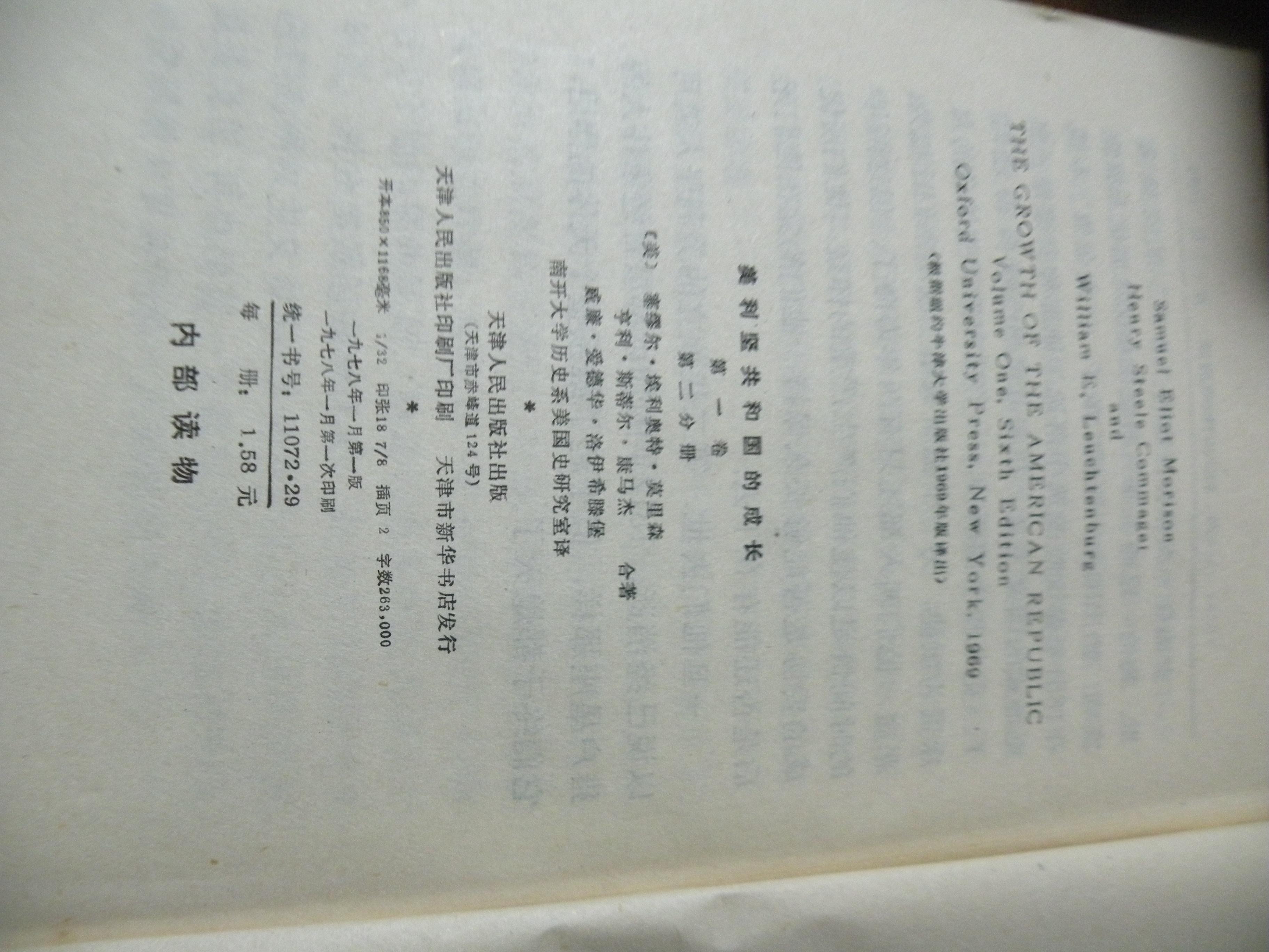DSCN7939.JPG