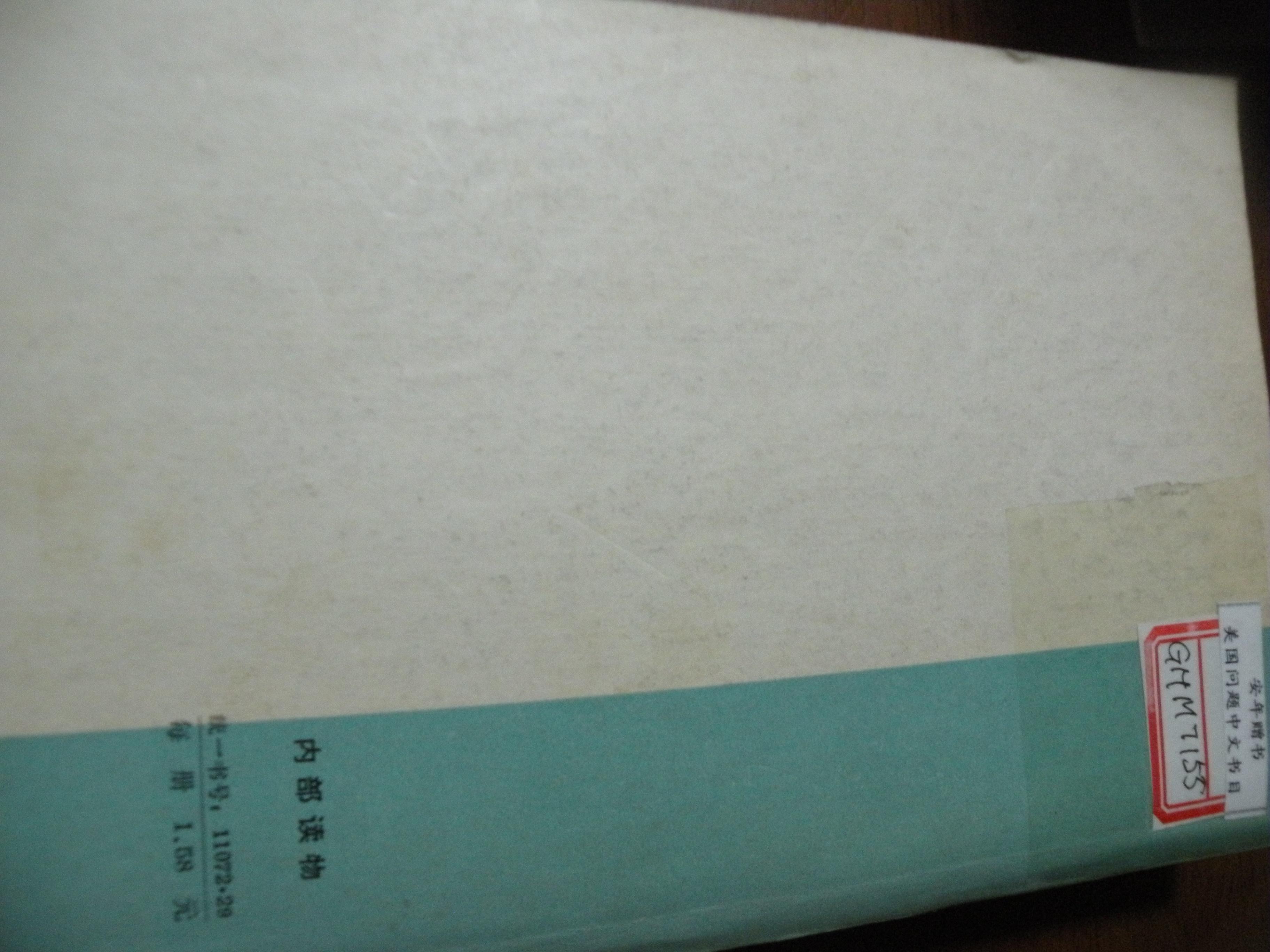 DSCN7941.JPG