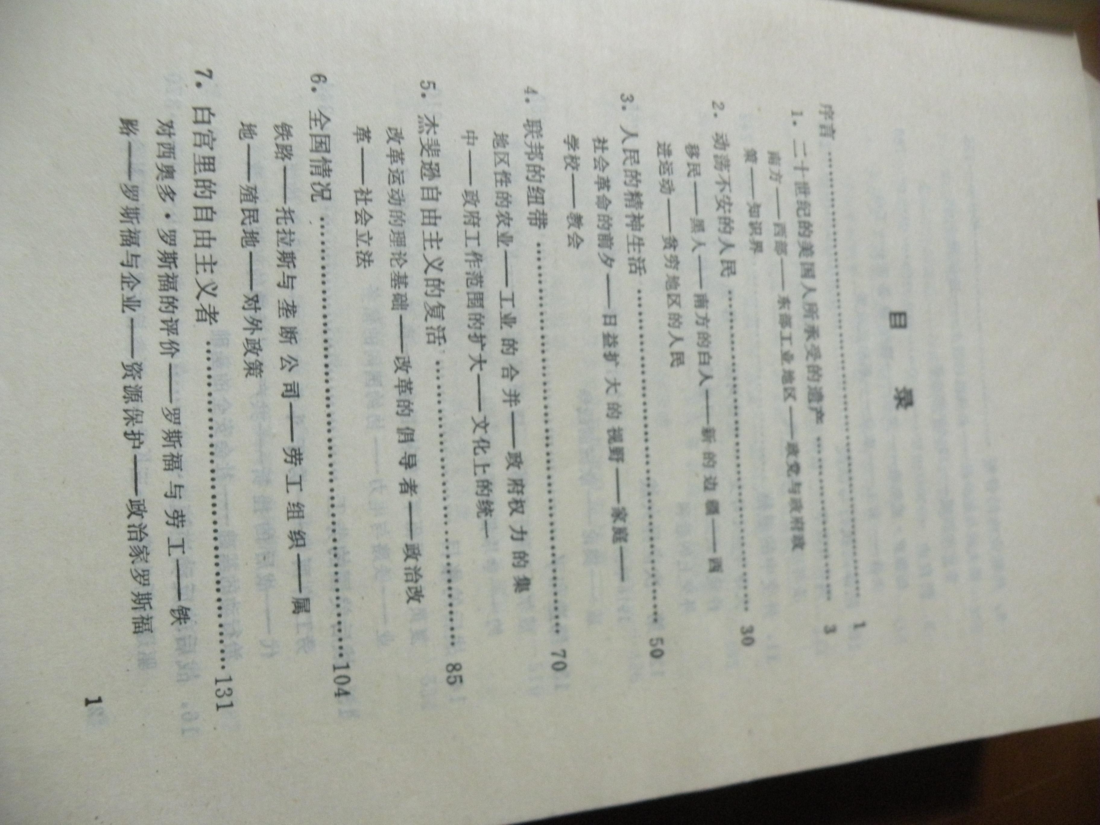 DSCN8153.JPG