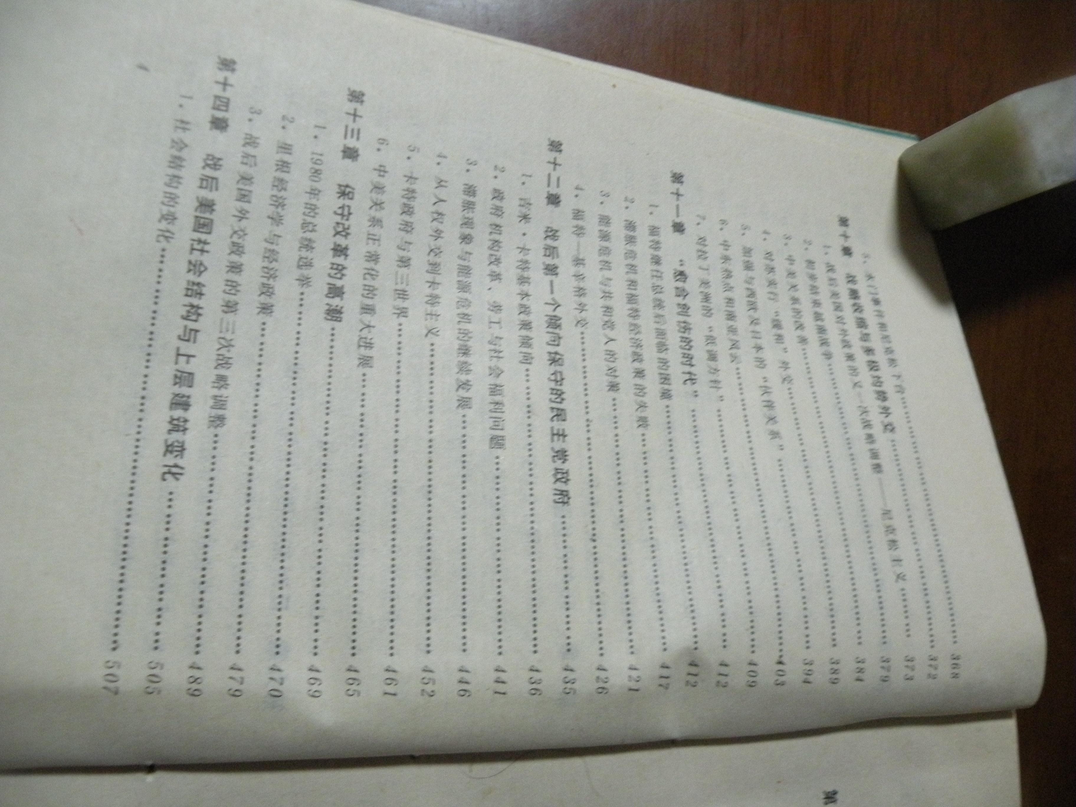DSCN8169.JPG