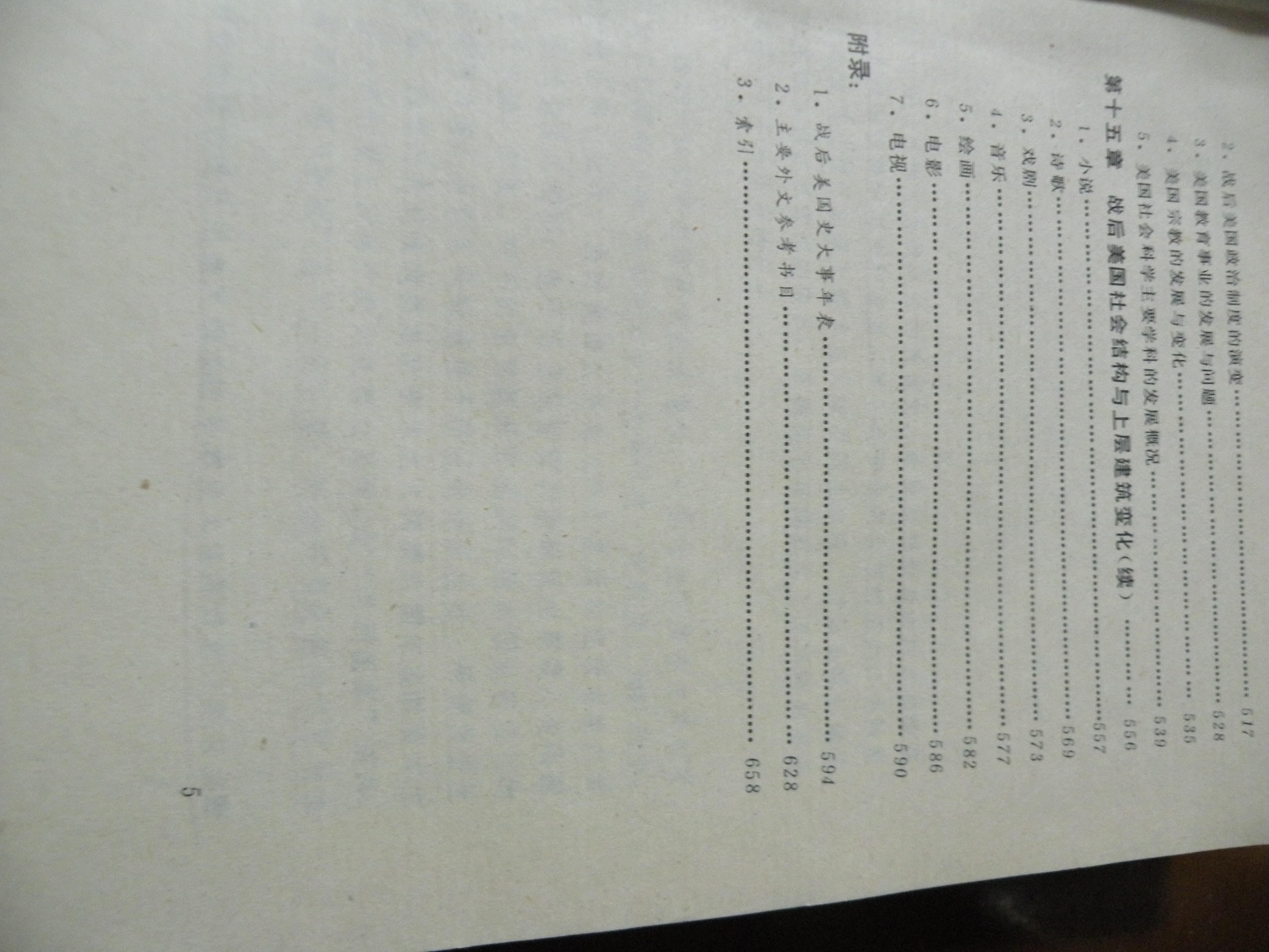 DSCN8170.JPG