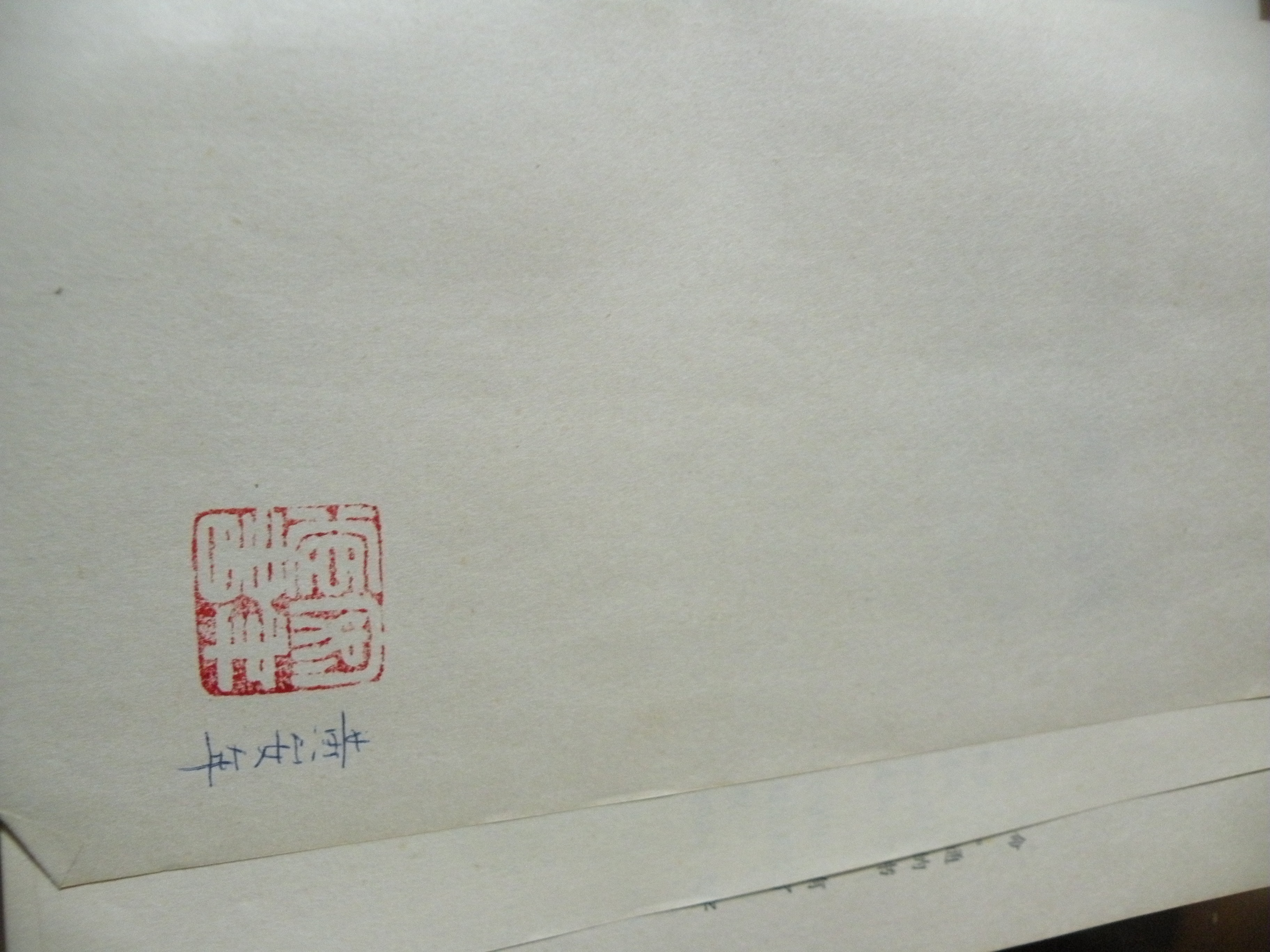 DSCN8202.JPG