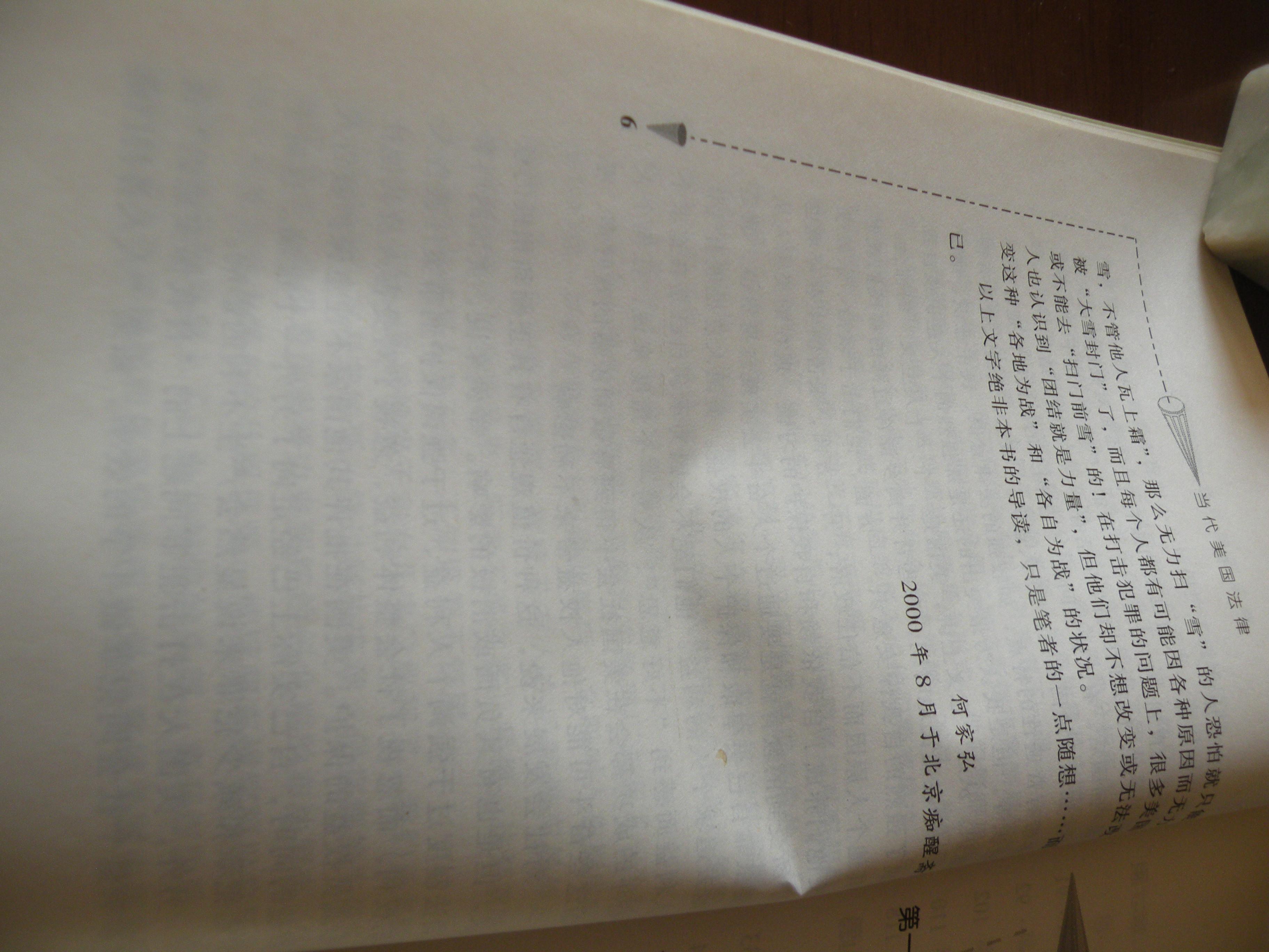 DSCN8374.JPG