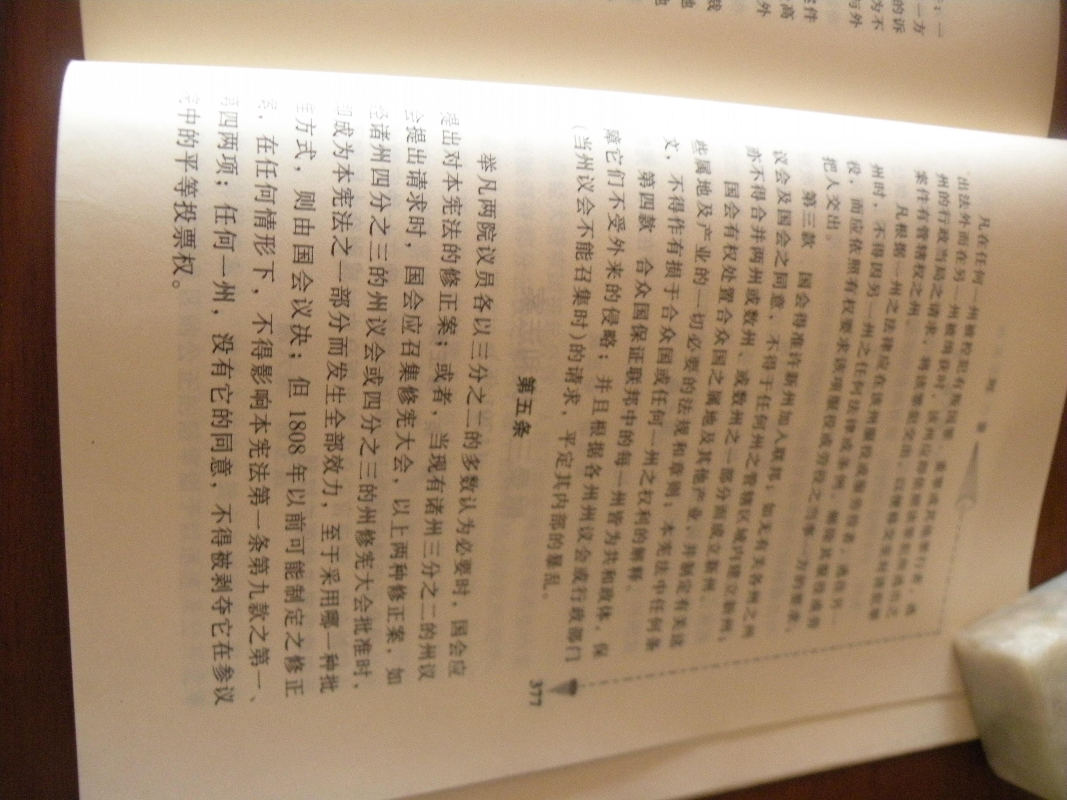 DSCN8421.JPG