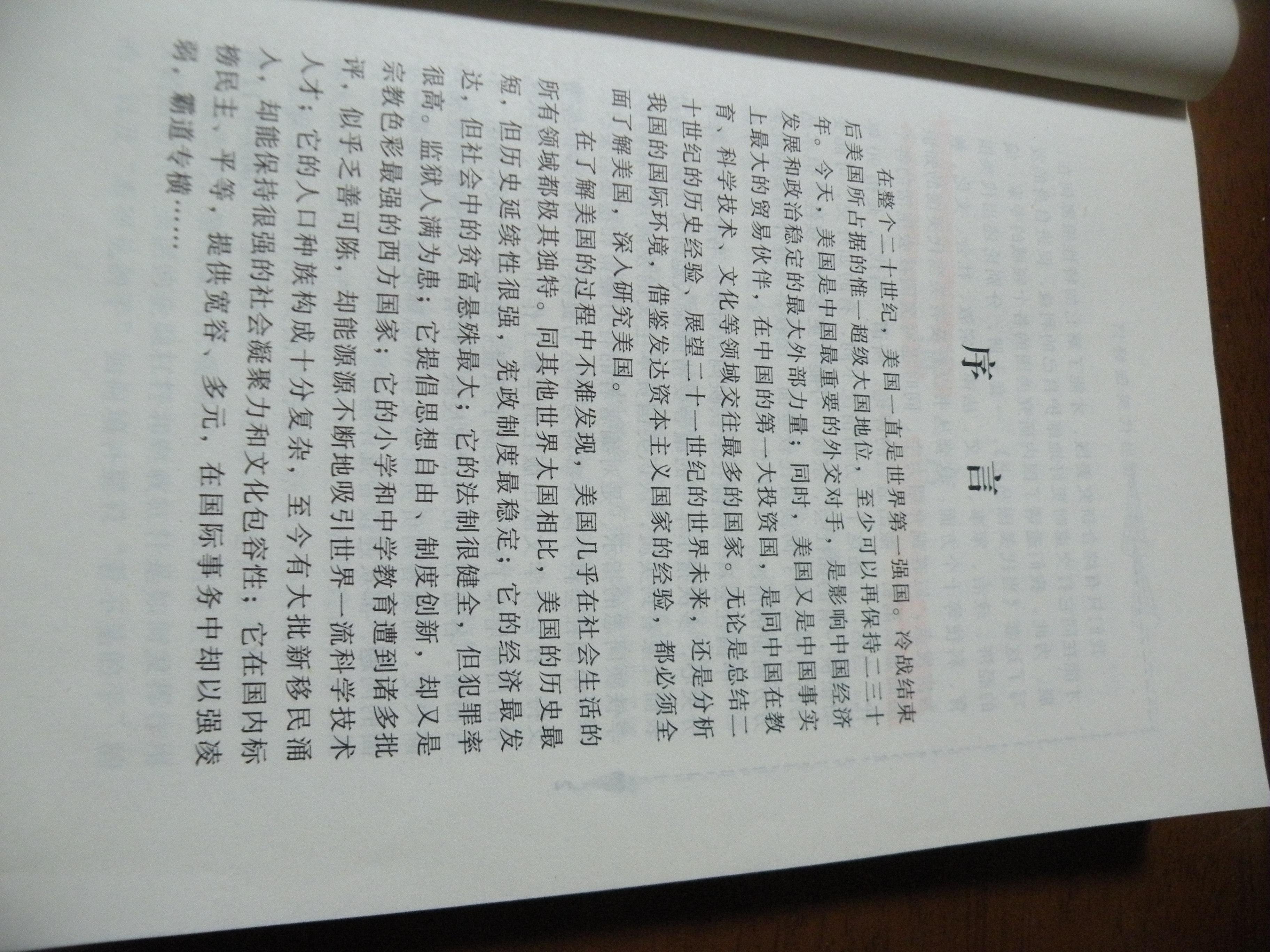 DSCN8726.JPG