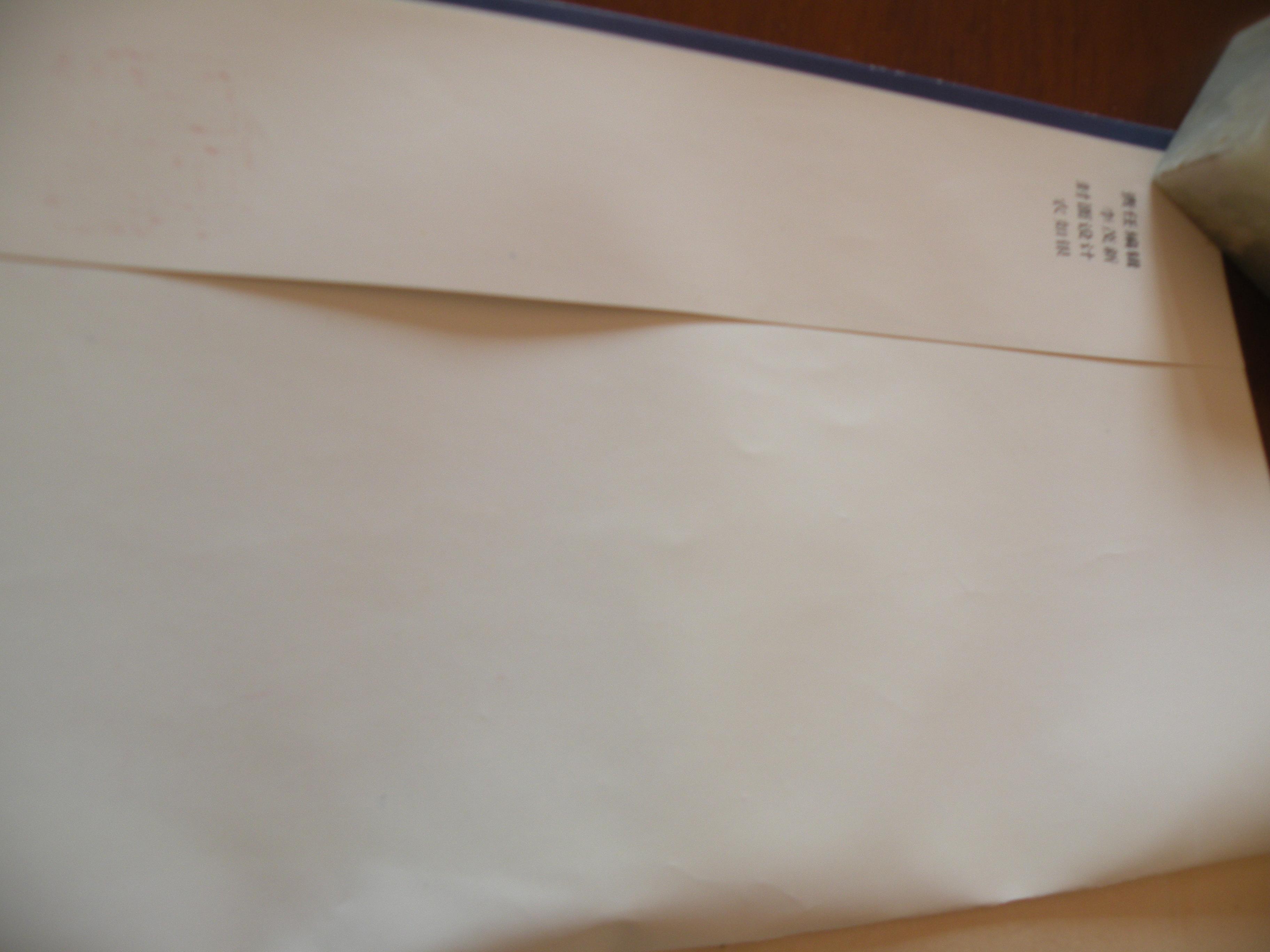 DSCN8455.JPG
