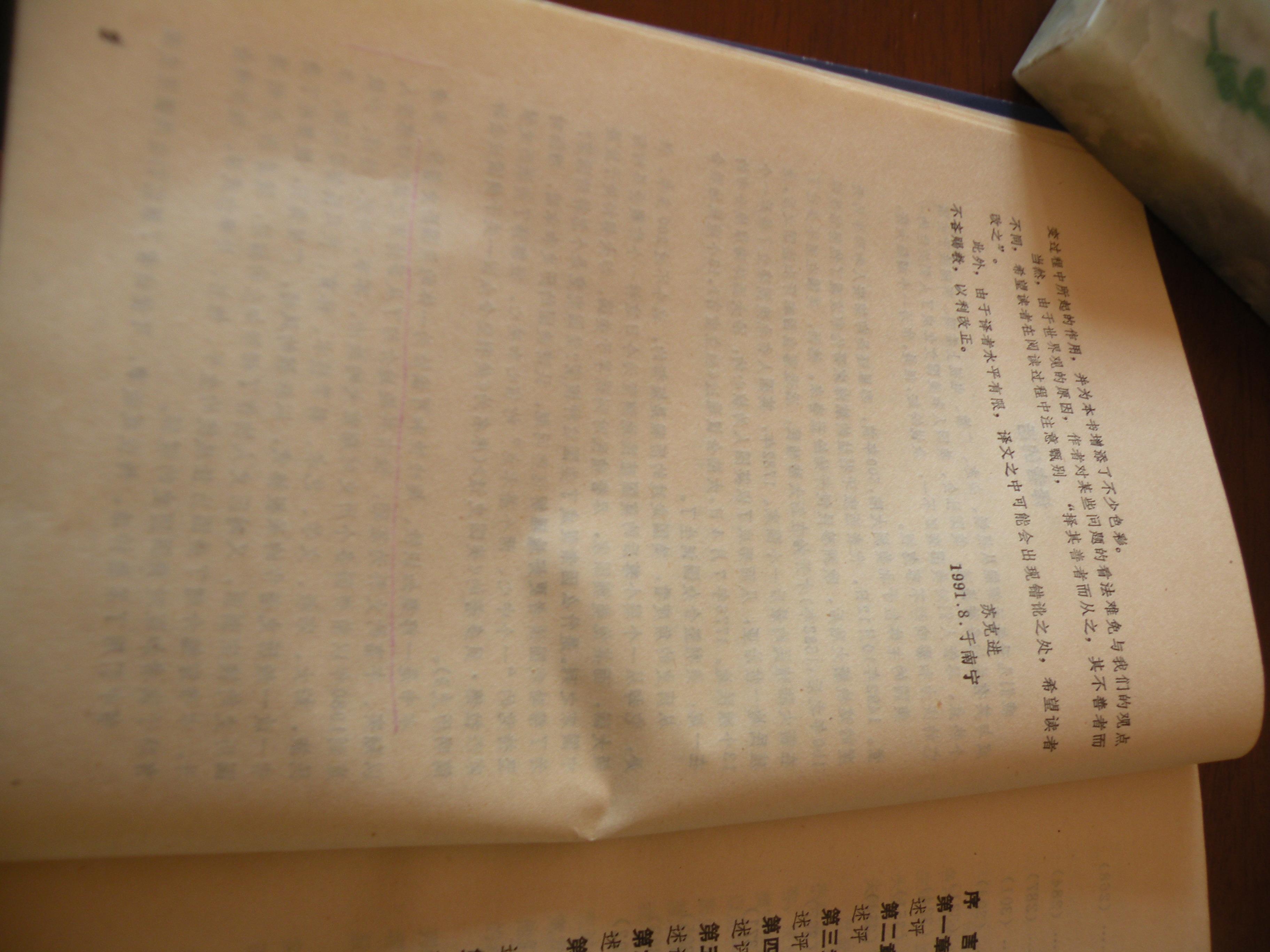 DSCN8460.JPG