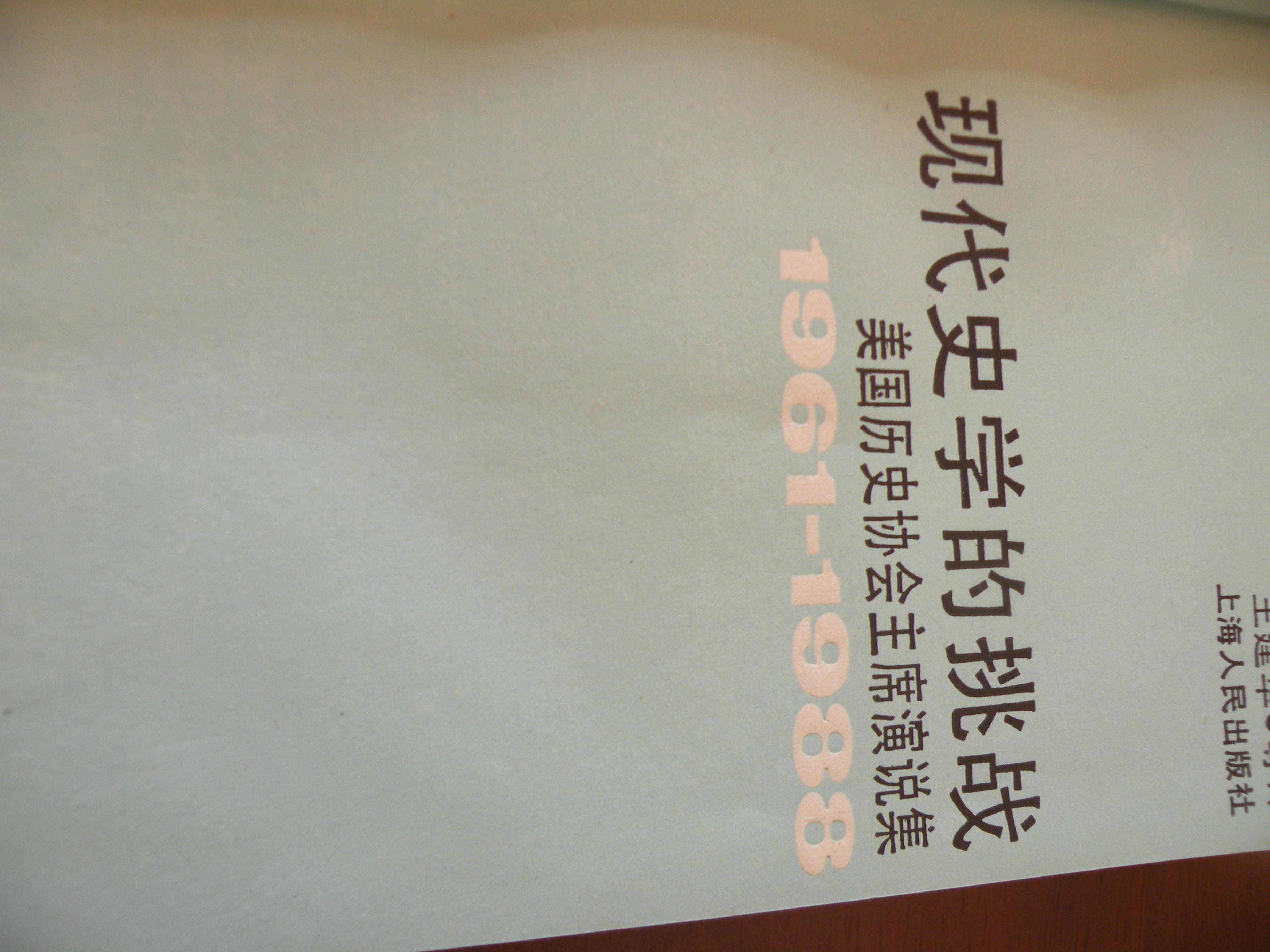 DSCN8583.JPG