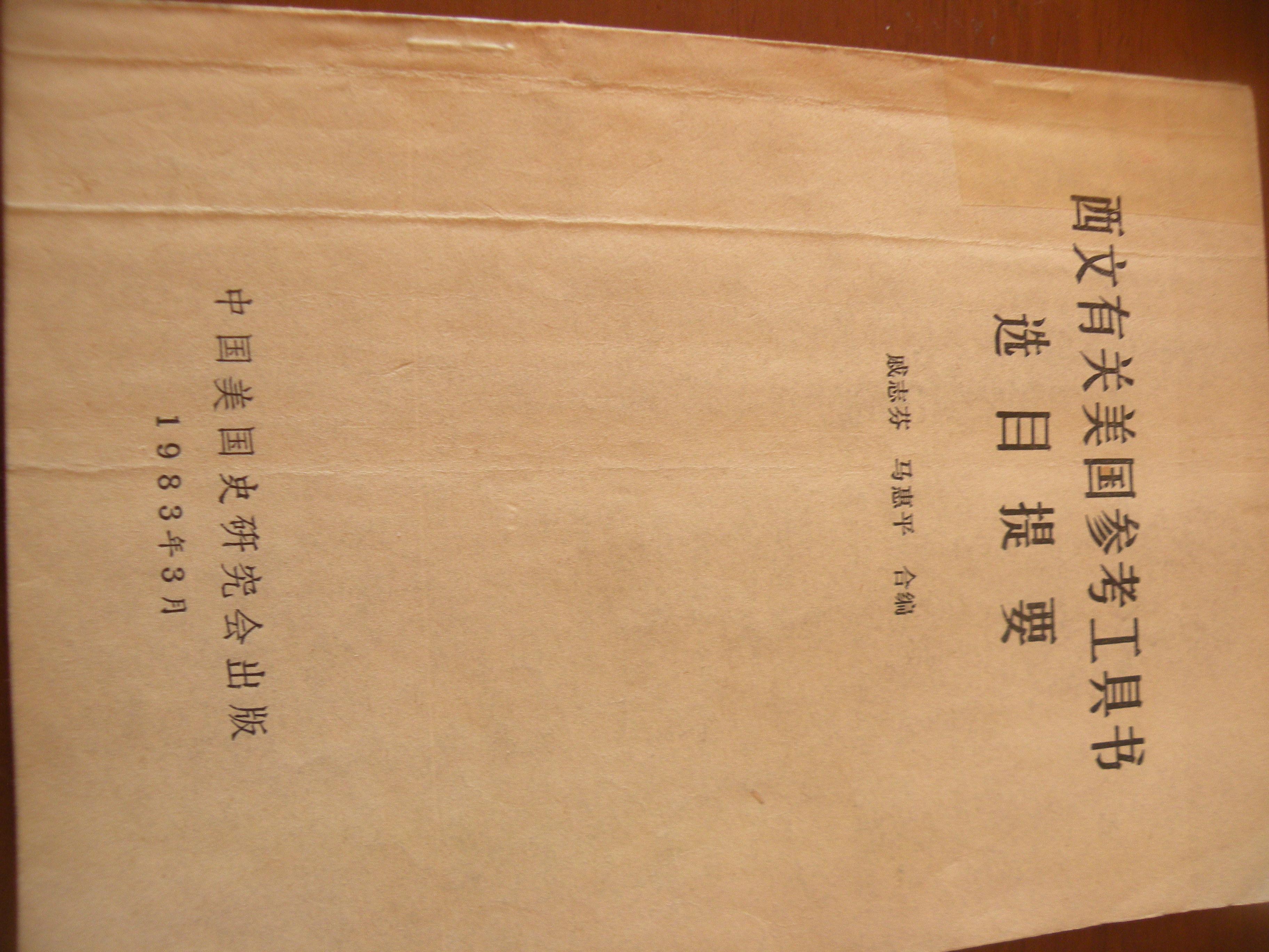 DSCN8639.JPG