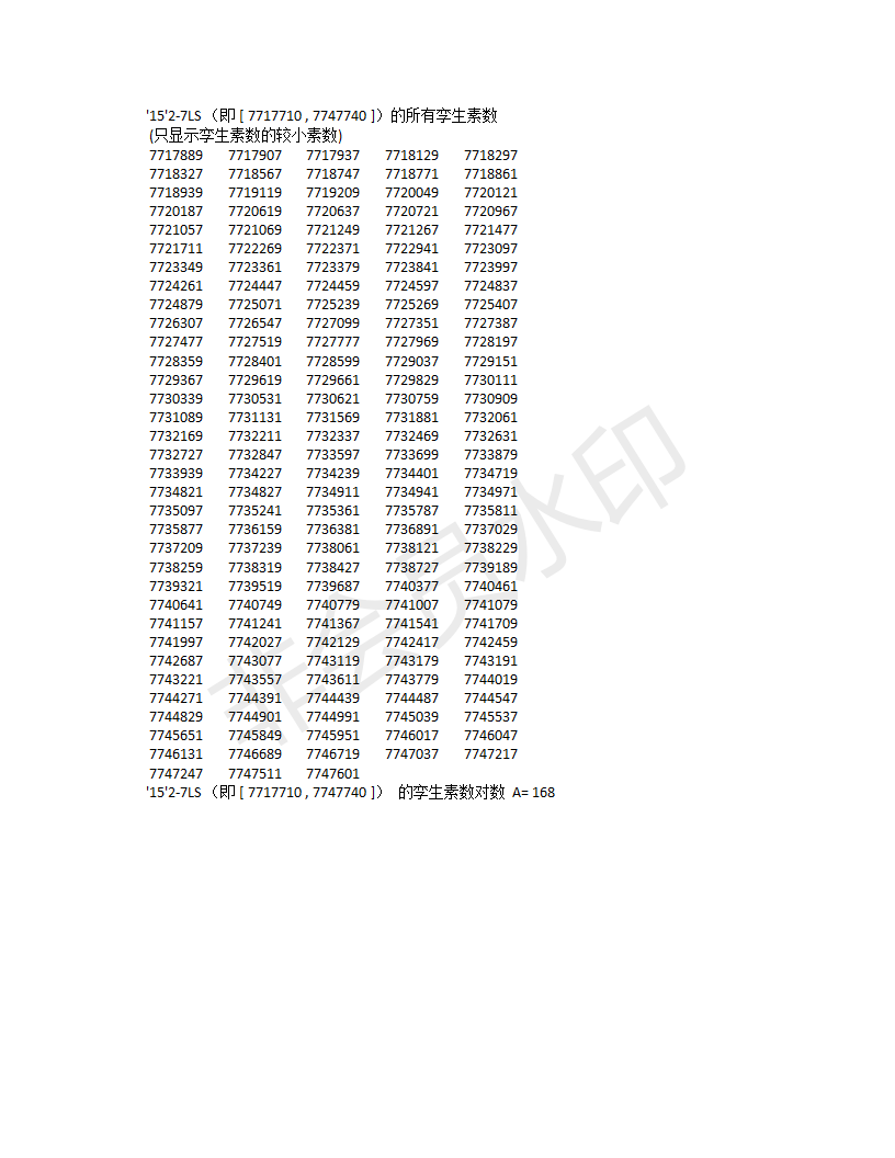 '15'2-7LS(771774L).png