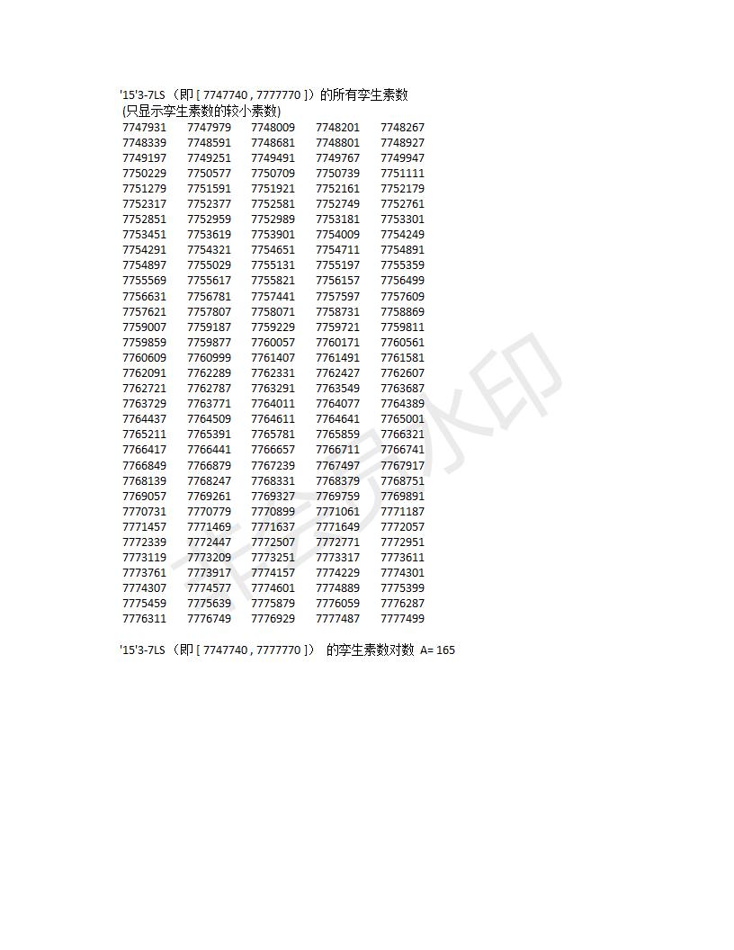 '15'3-7LS(774777L).png