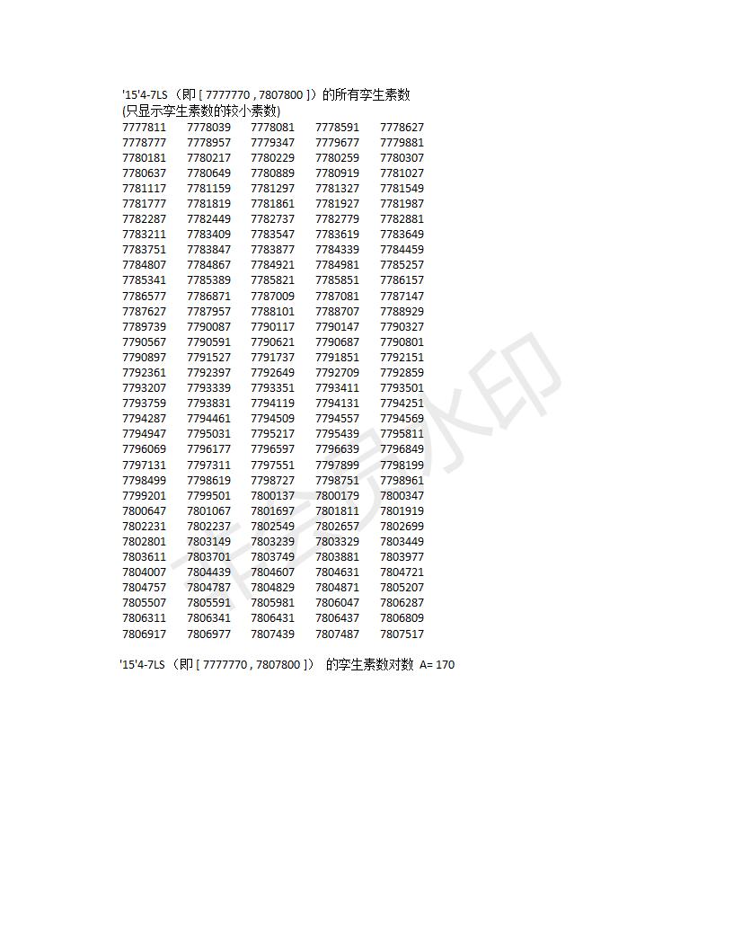 '15'4-7LS(777780L).png