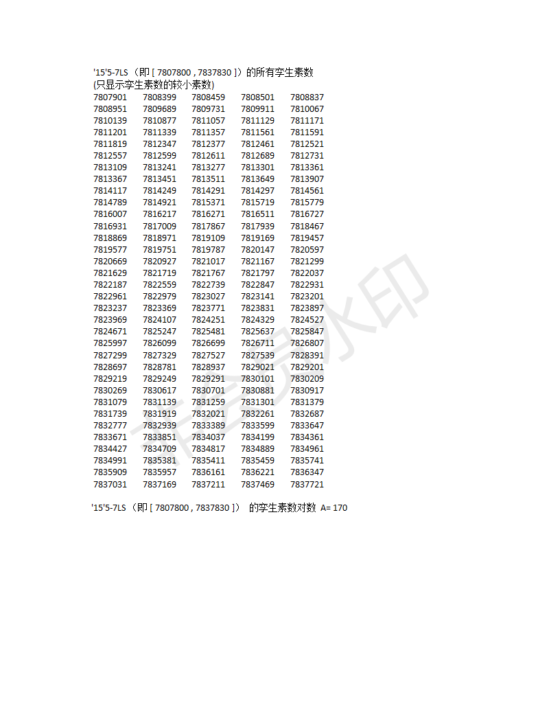 '15'5-7LS(780783L).png