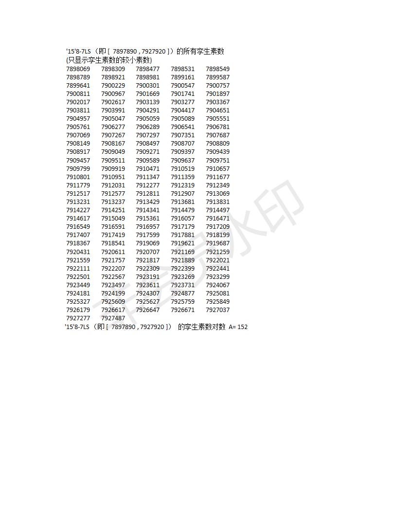 '15'8-7LS(789792L).png