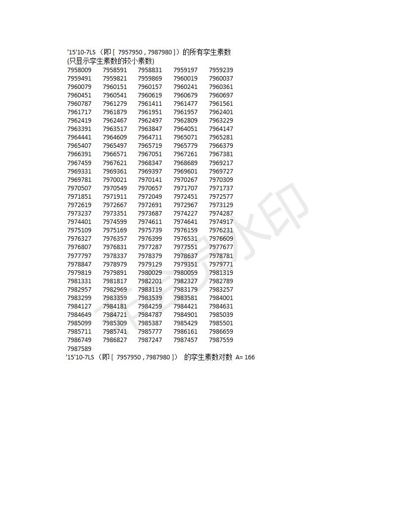 '15'10-7LS(795798L).png