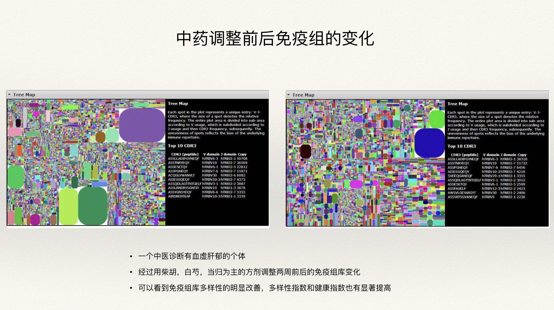 43754016-D72B-4419-8F69-B416039C5C74.jpeg
