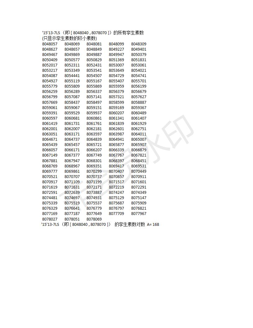 '15'13-7LS(804807L).png