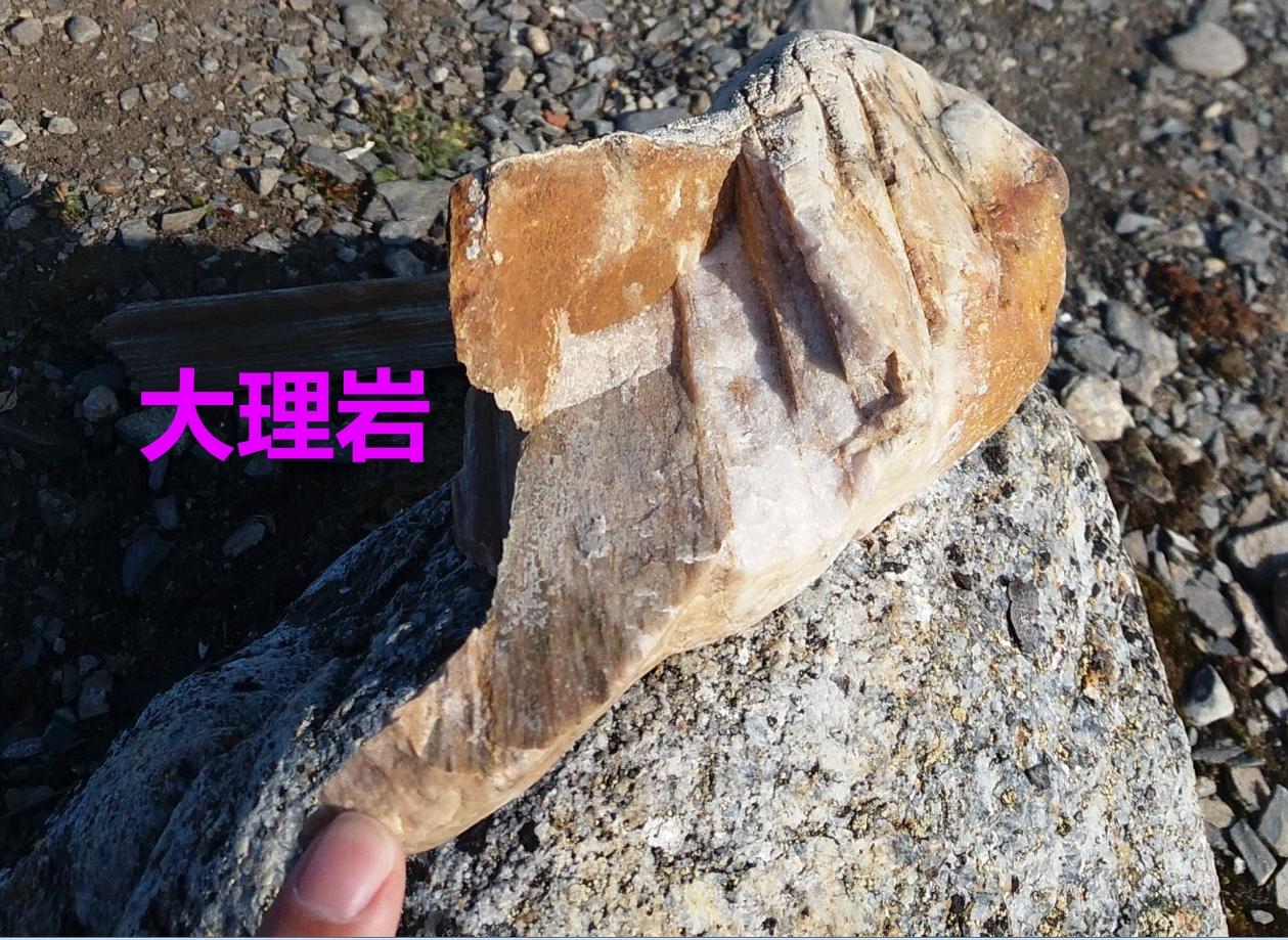 Rock-b5.jpg