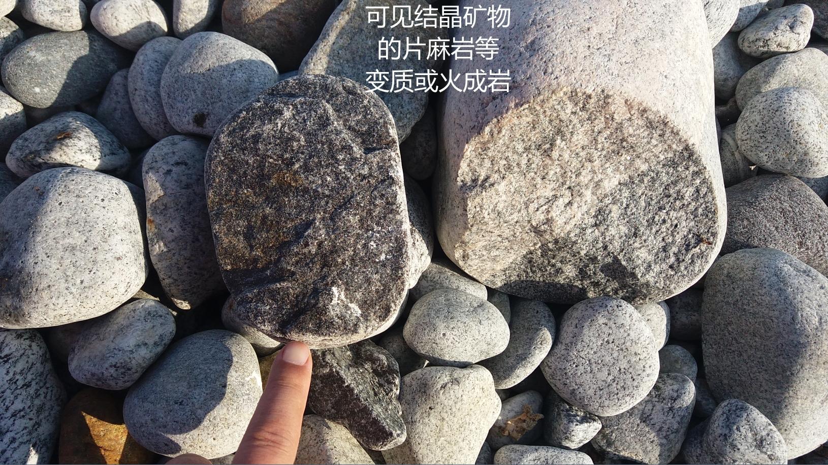 Rock-c2.jpg