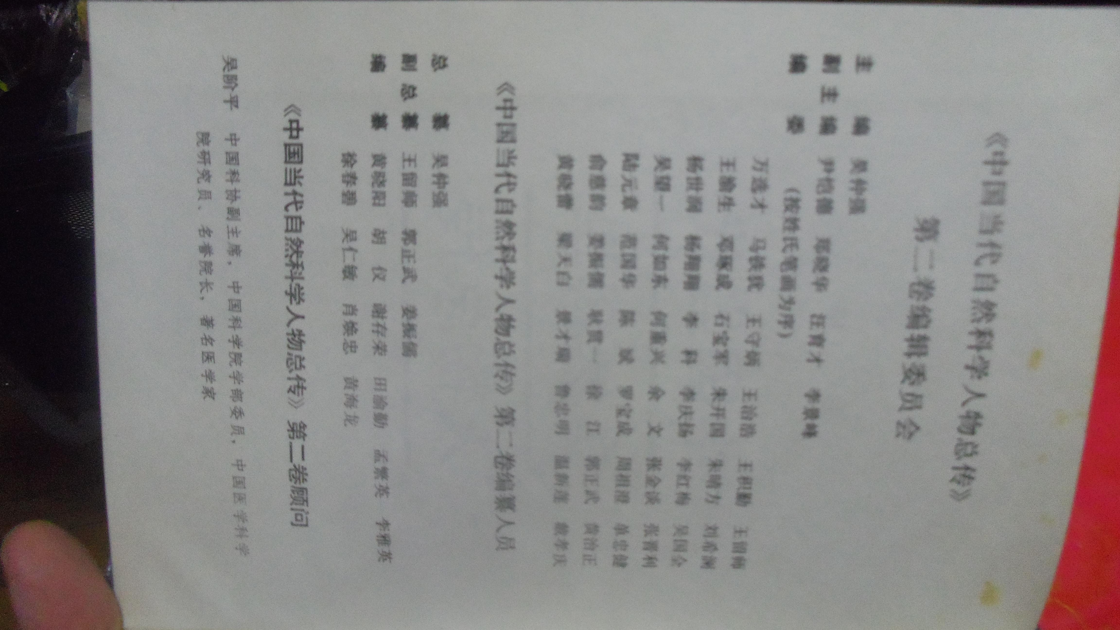 IMGP5750.JPG