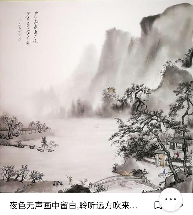 京东方a股票_摄影(15)一一出好照片的要素之四:構圖