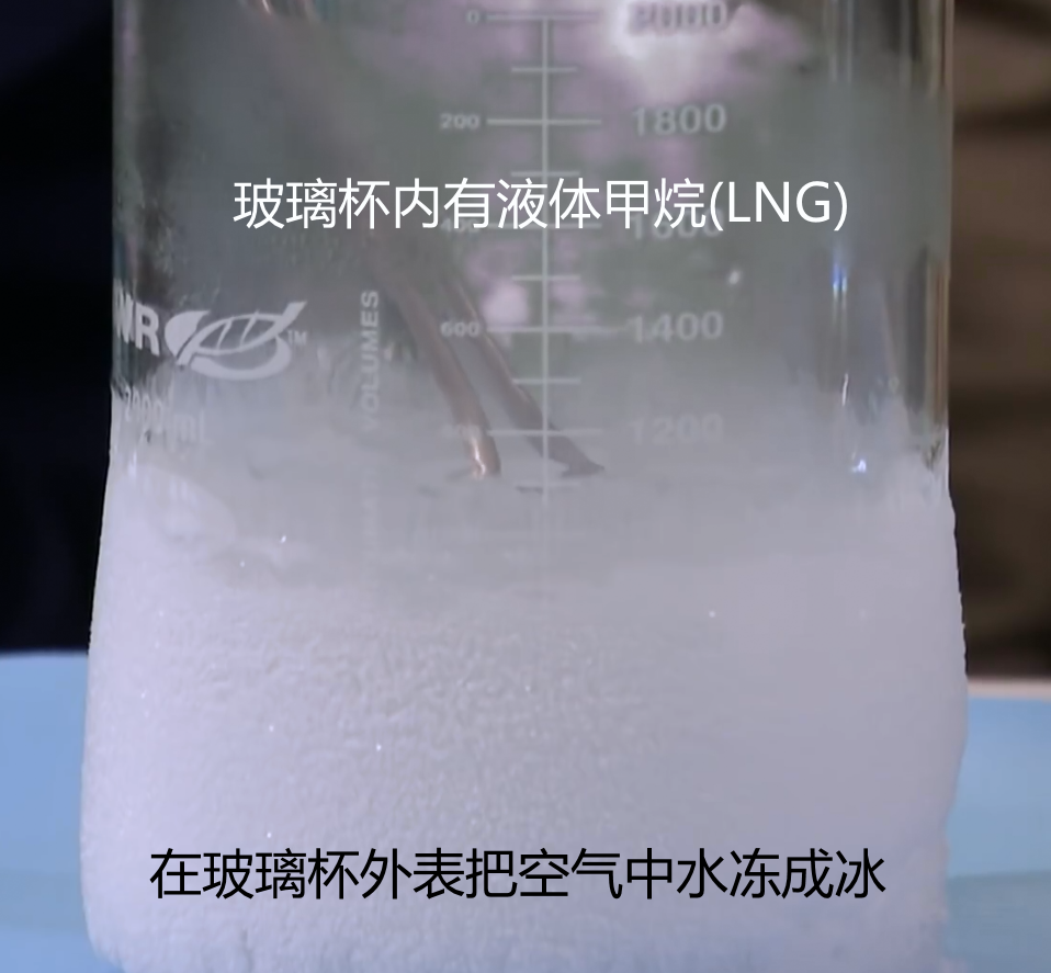 LNG02.png