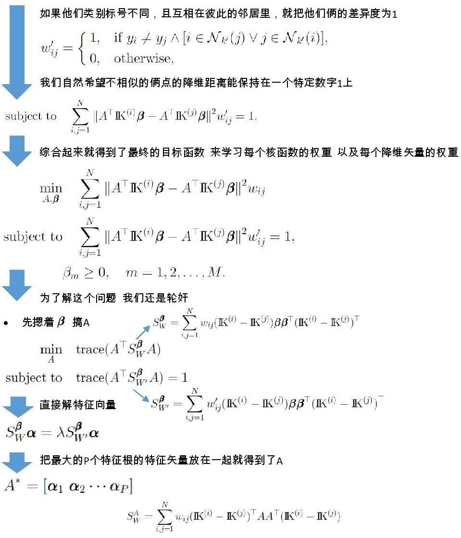 1-page-003.jpg