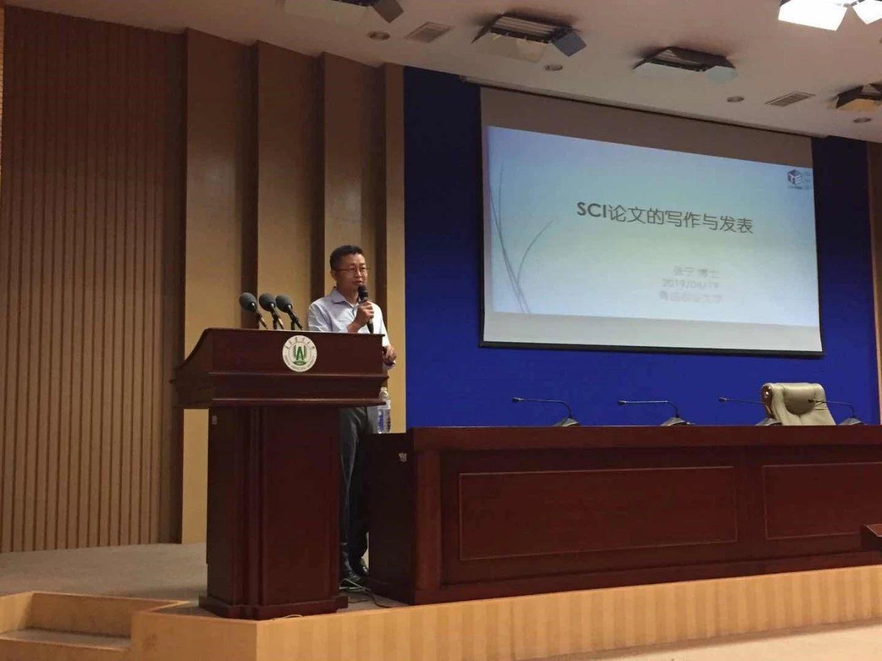 WeChat Image_20200107123003.jpg