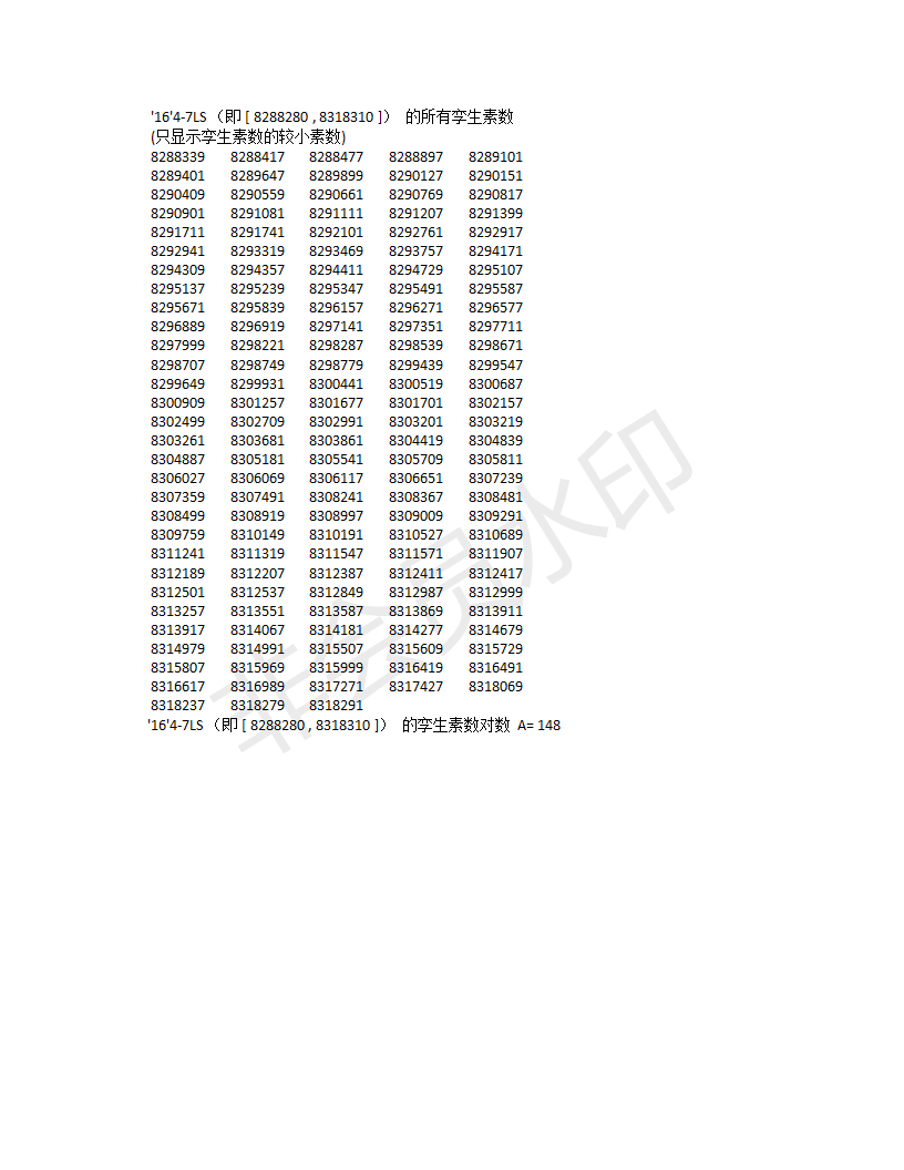 '16'4-7LS(828831L).png