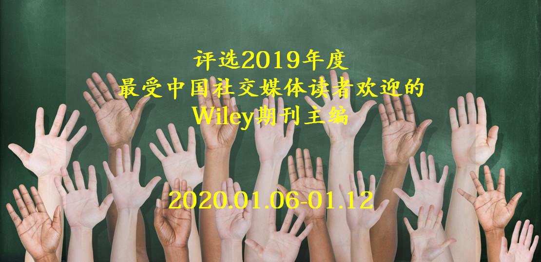 微信图片_20200114121259.jpg