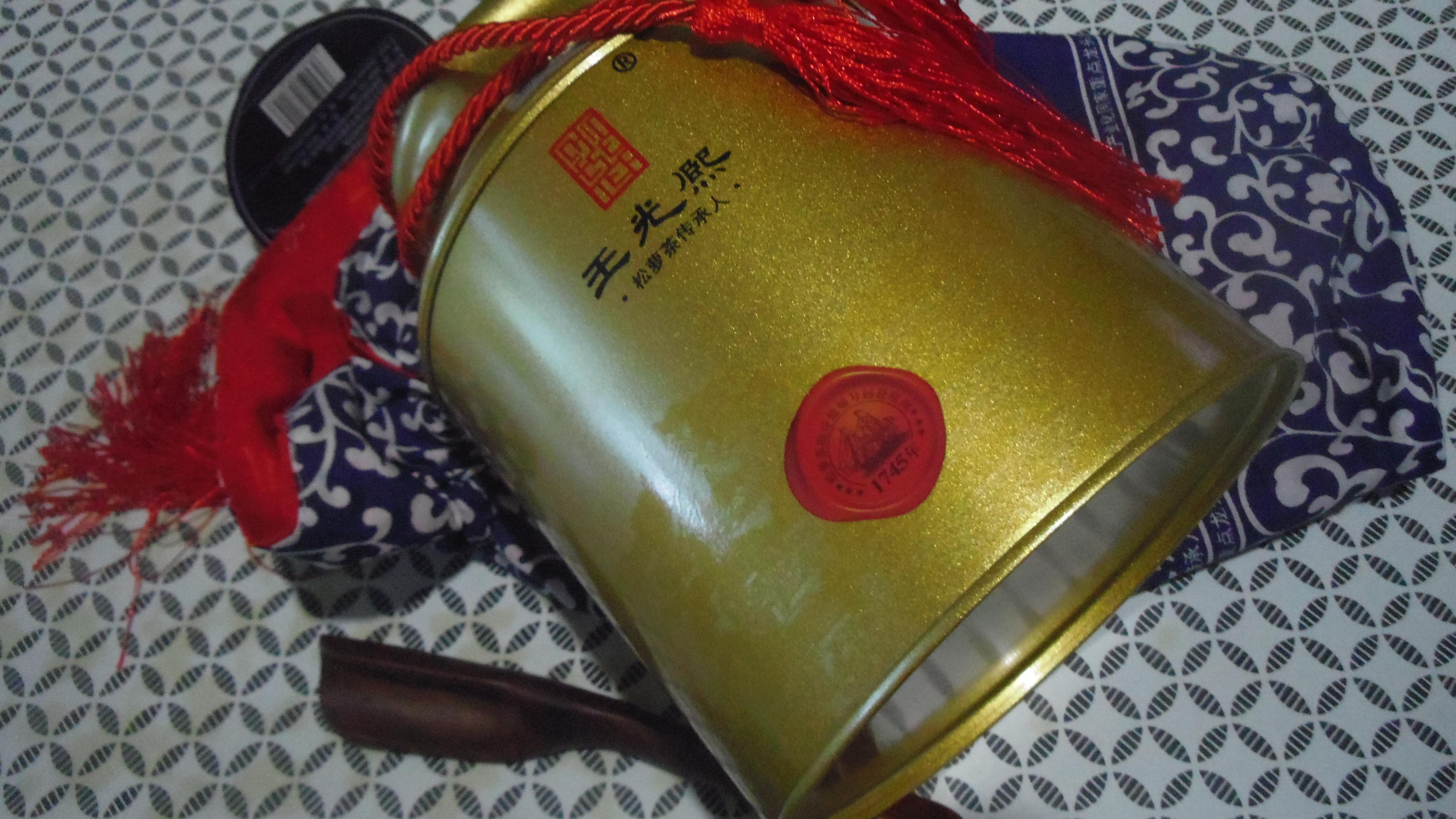 IMGP6120.JPG