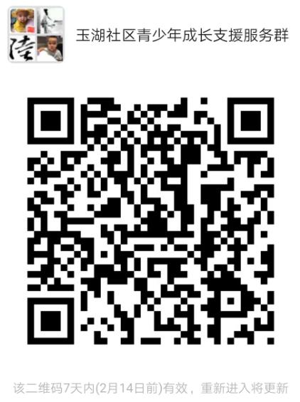 微信截图_20200207134140.png