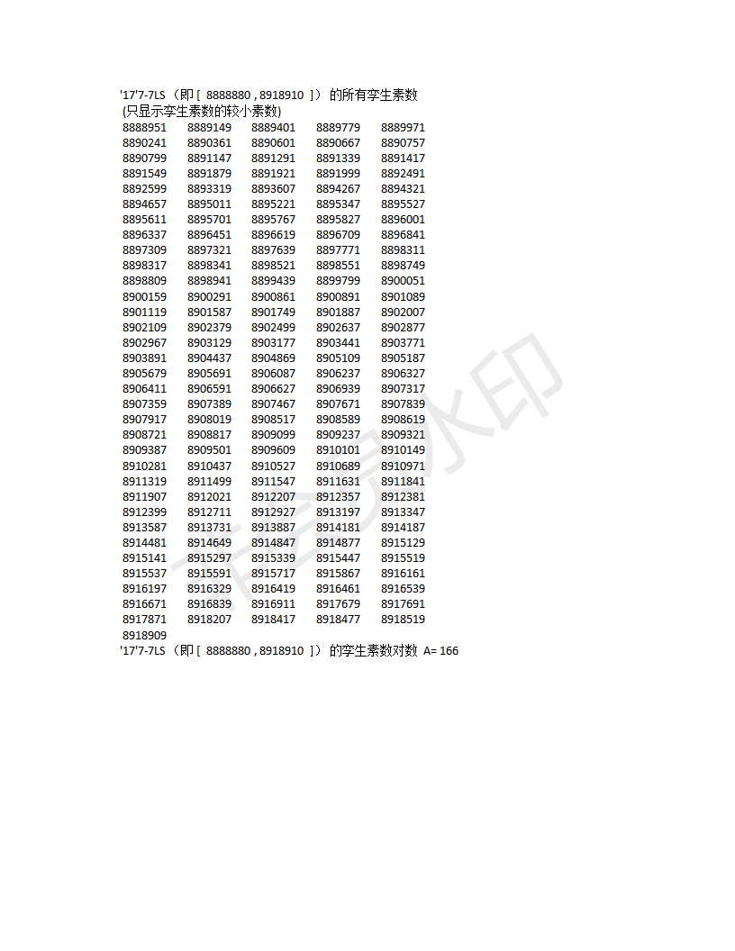 '17'7-7LS(888891L).png