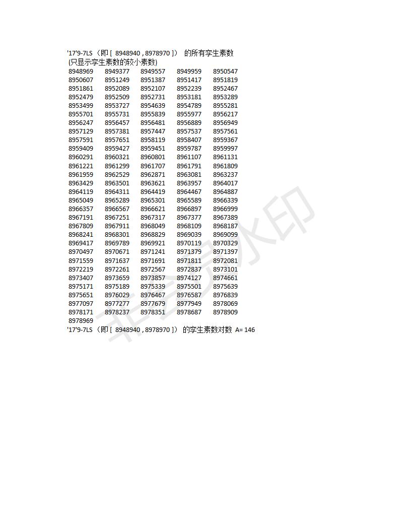'17'9-7LS(894897L).png