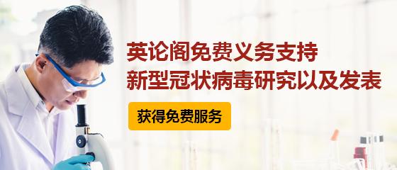 email-banner.jpg