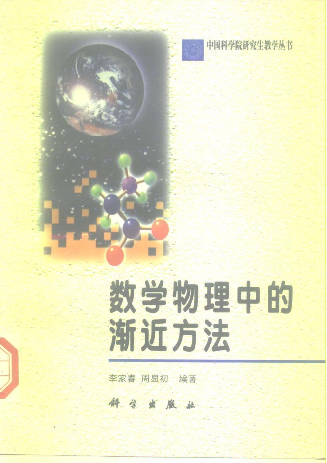 book-cover.png