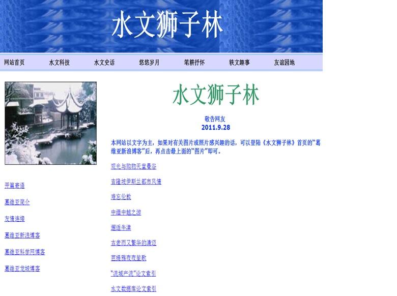 网站图1.jpg