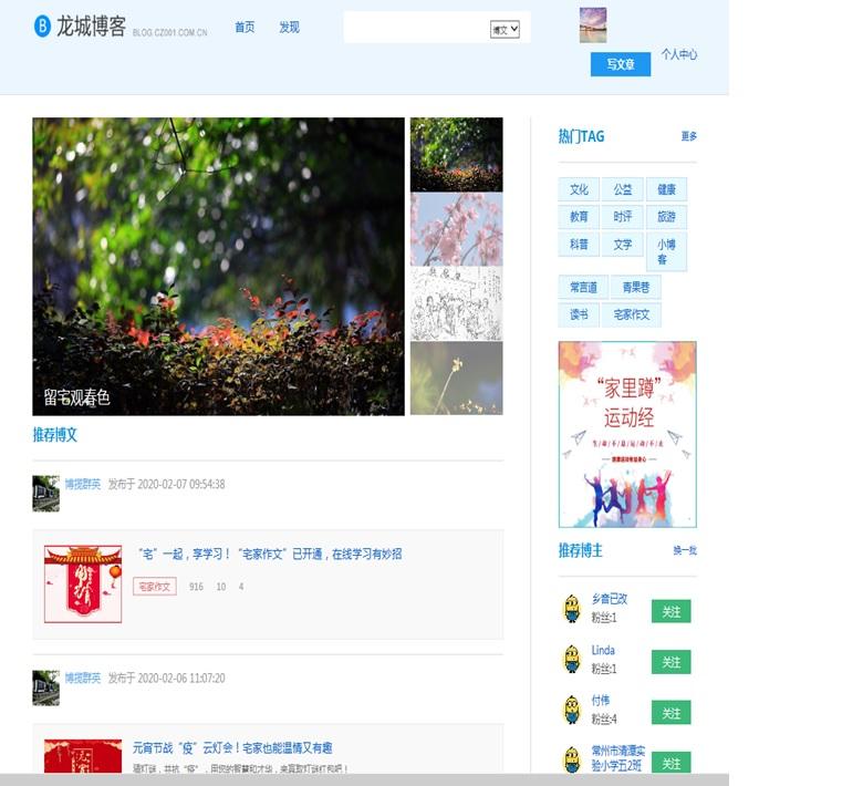 网站图2.jpg