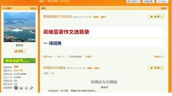 网站图3.jpg