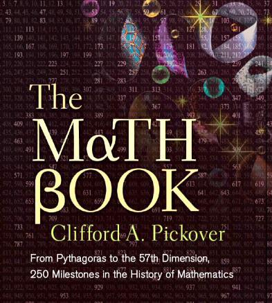 mathbook-cover.jpg
