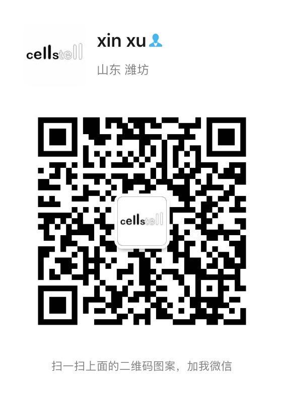 微信图片_20200423234815.jpg